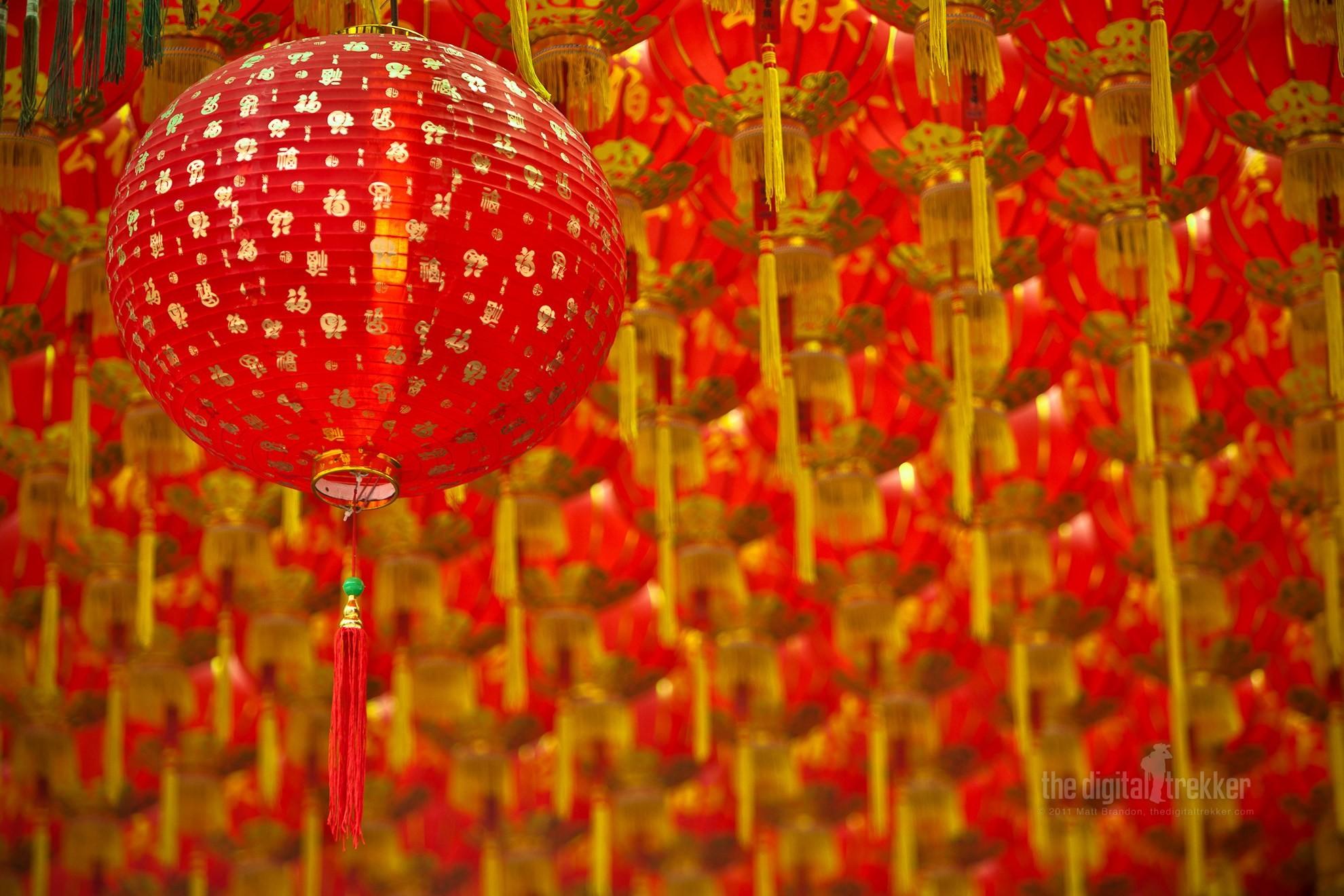 Wallpaper: February '11 – Happy Chinese New Year!