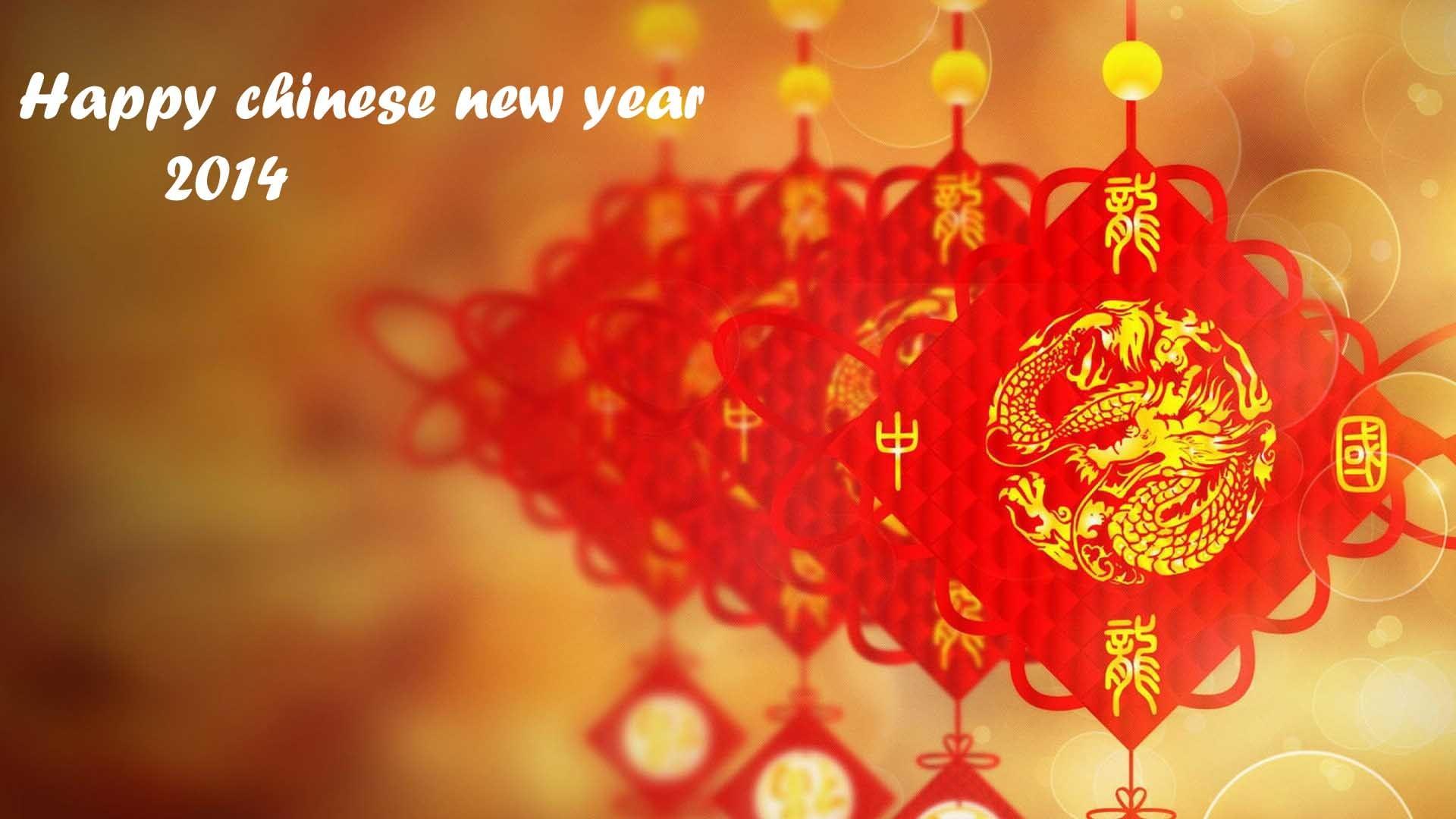 Chinese New Year 2014 Wallpaper 3865