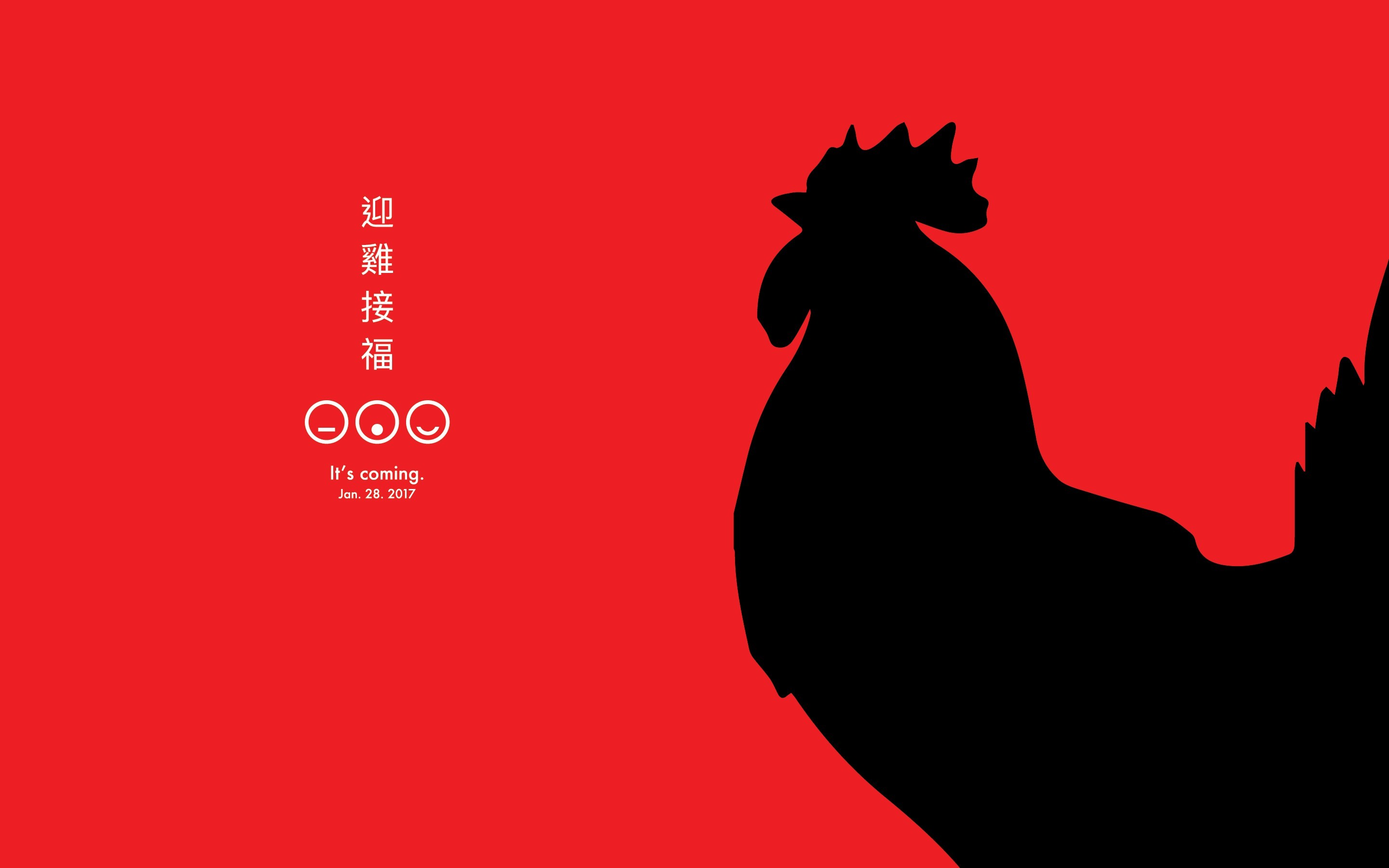 Download Rooster Shadow