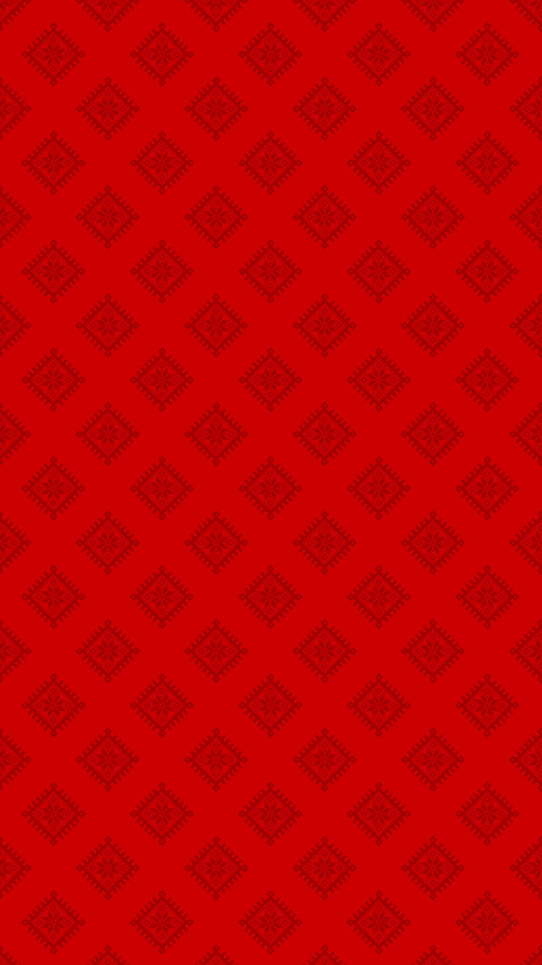 Art Creative Red Pattern Grid Structure HD