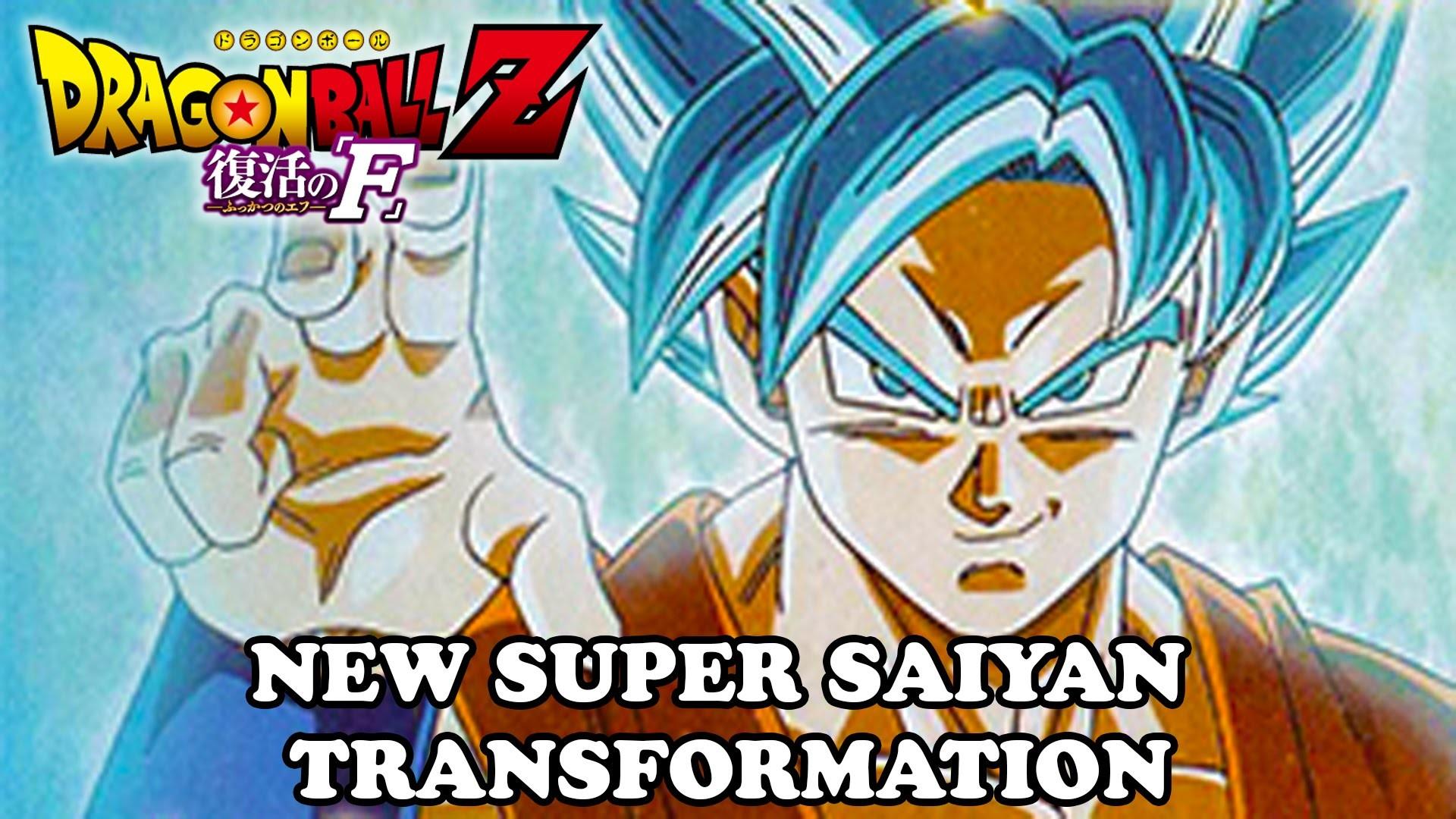 Dragon Ball Z: Goku's New Super Saiyan God Form Revealed【FULL HD】 – YouTube