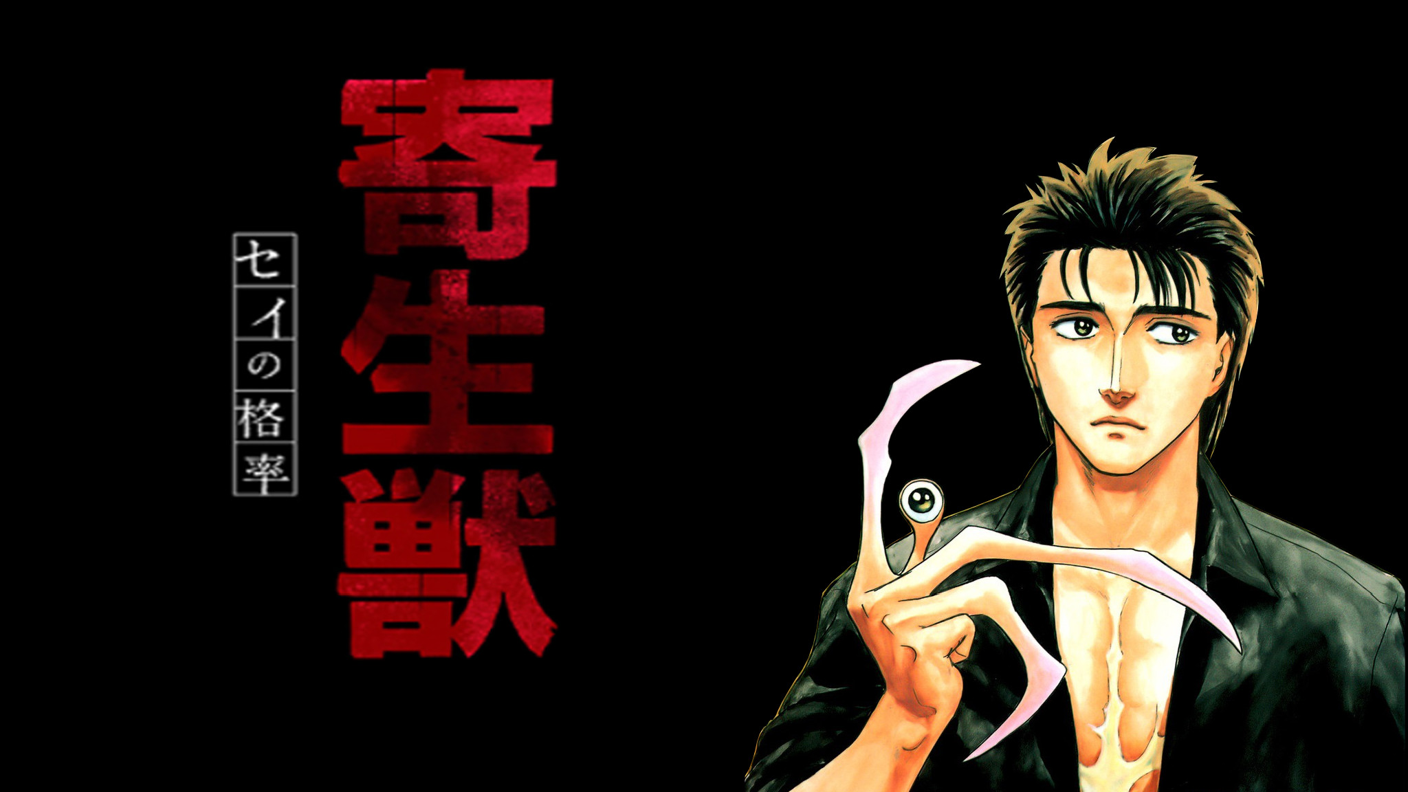 HD Wallpaper   Background ID:841041. Anime Parasyte -the maxim-
