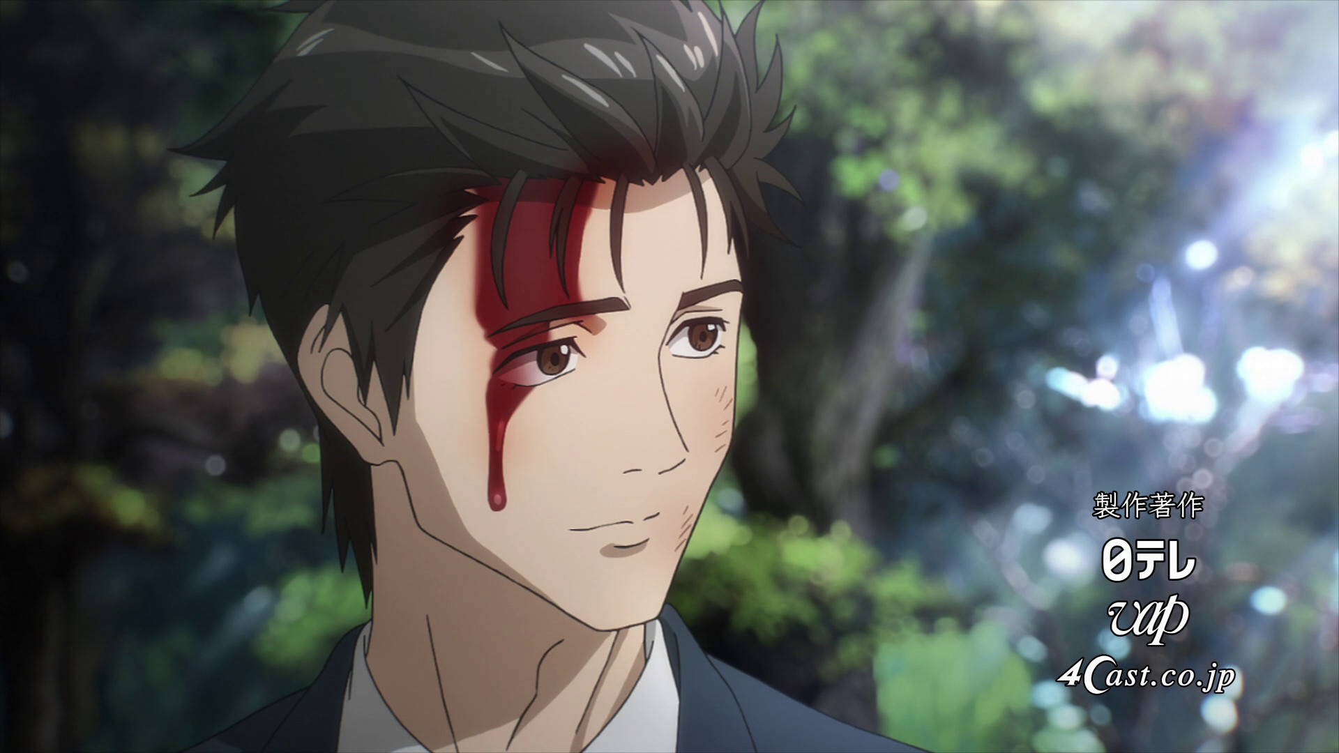 Parasyte -The Maxim- ~Episode 12 [He's not that into…oh…