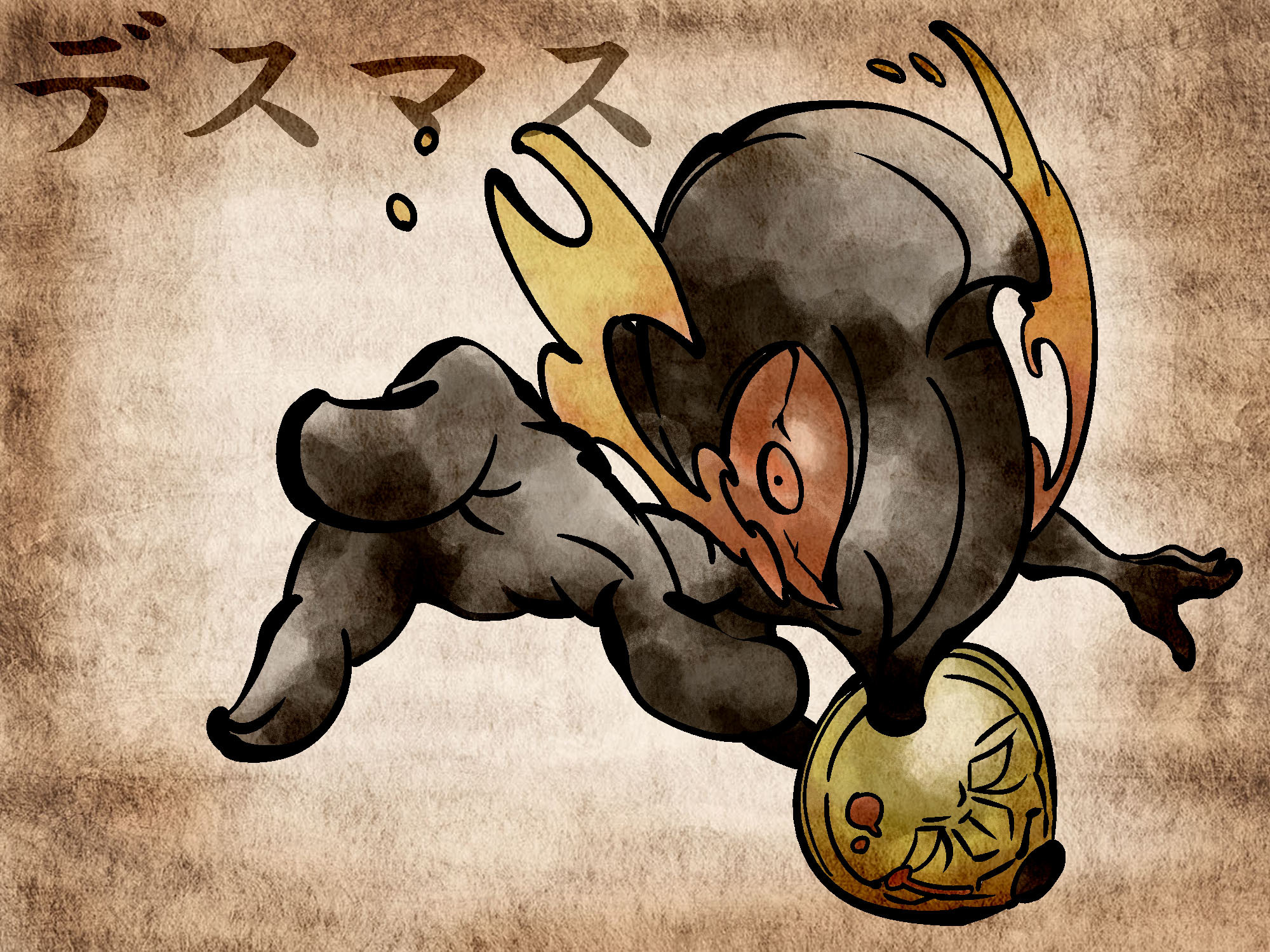 Shiny Cofagrigus Pokemon Images | Pokemon Images