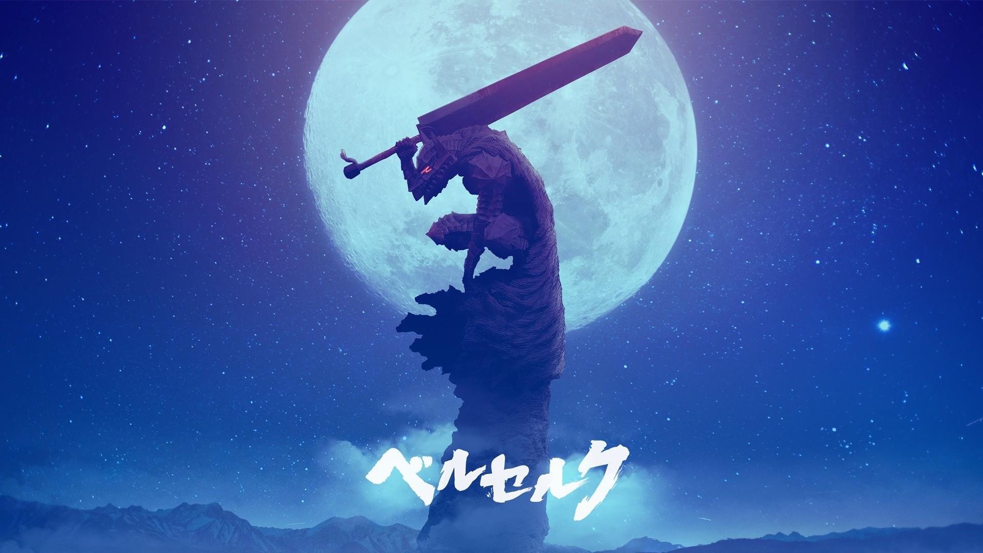 Berserk, Guts, Armor, Sword, Moon Wallpapers HD / Desktop and Mobile  Backgrounds