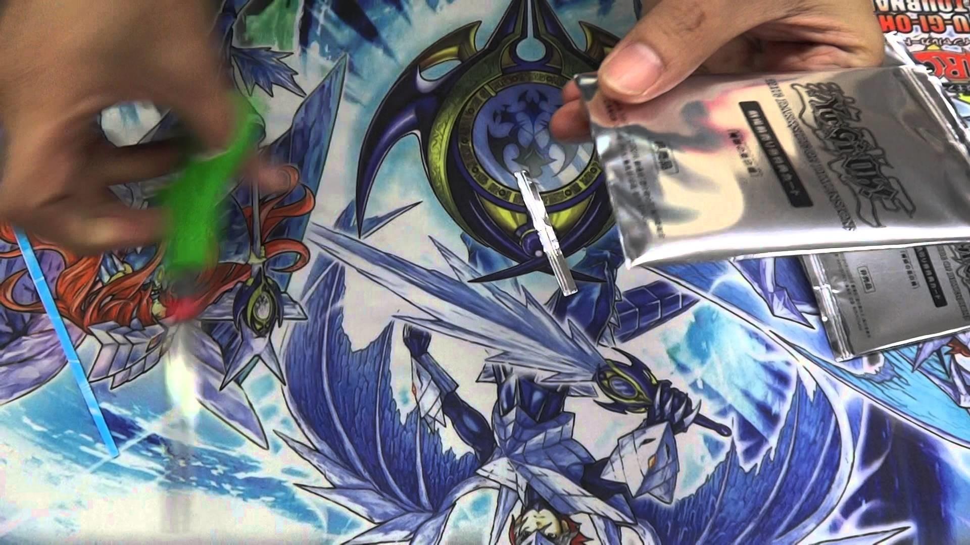 Blue-Eyes Alternative White Dragon MVPC-JP000 – YouTube