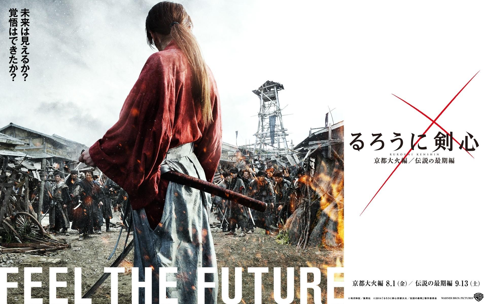 Sanosuke | Sagara Sanosuke – Rurouni Kenshin | Pinterest | Adorable  Wallpapers | Pinterest | Rurouni kenshin and Anime