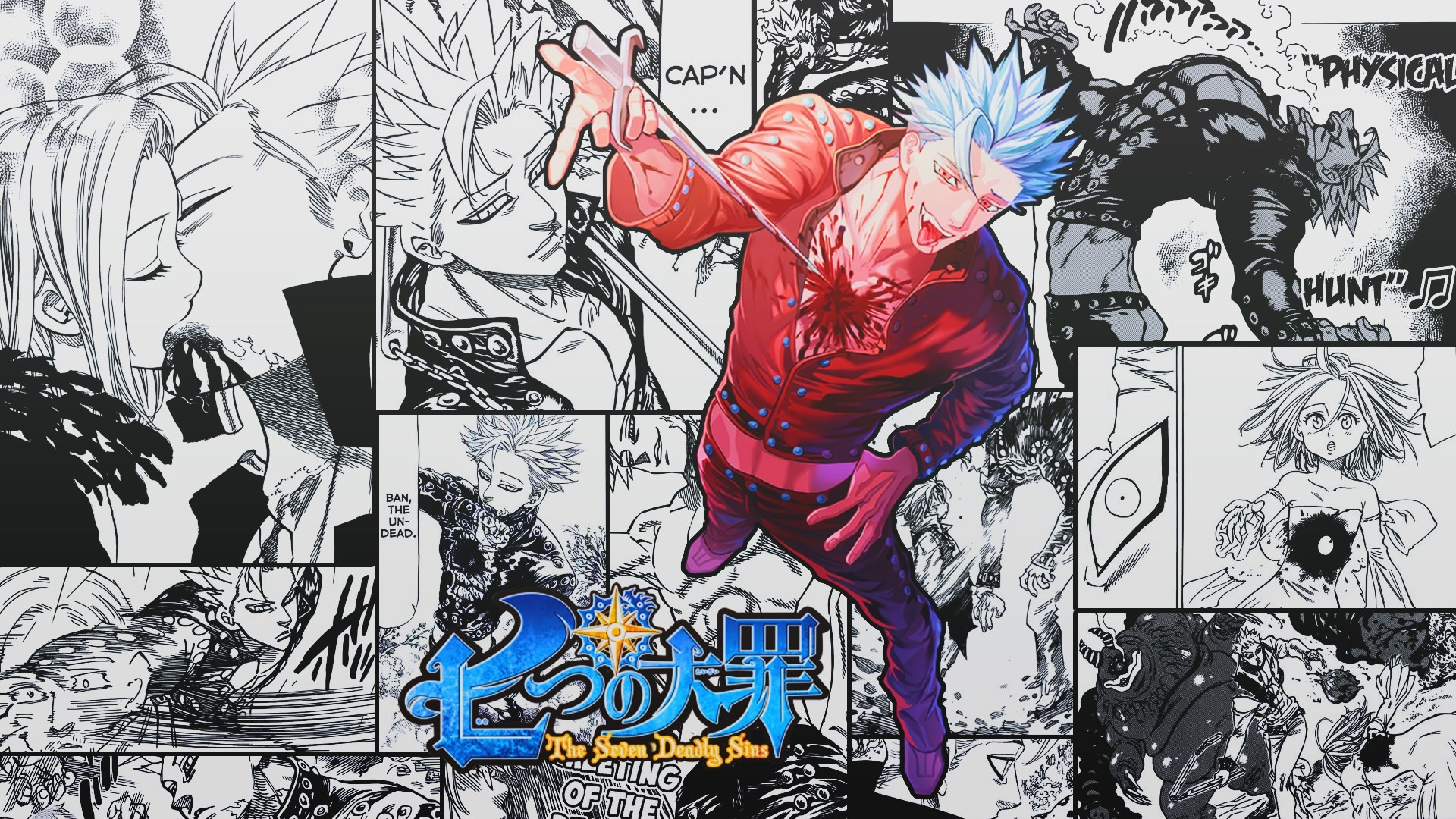 #1592488, Cool the seven deadly sins wallpaper