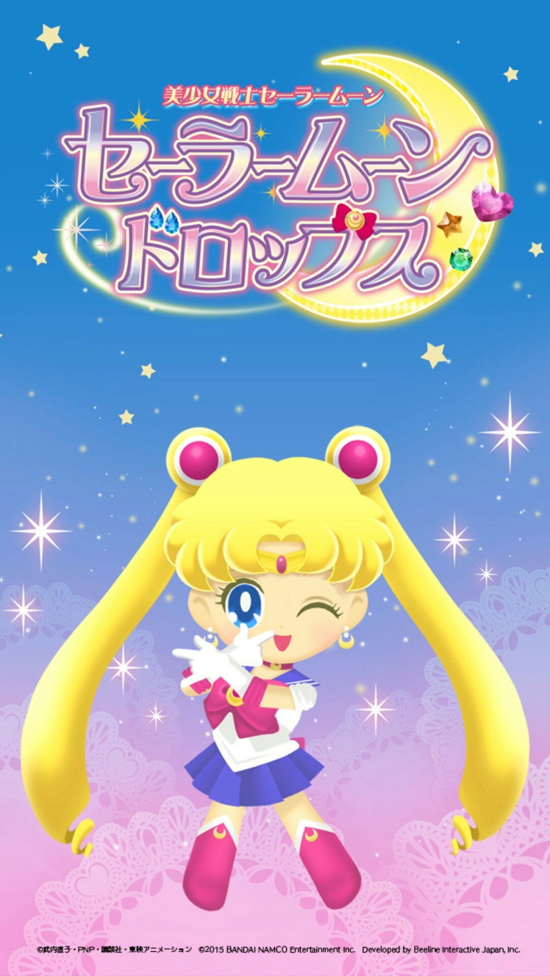 Sailor Moon Games, Sailor Moon Crystal, Sailors, American Version, 25th  Anniversary, Wallpapers, Chibi, Fanart, Android