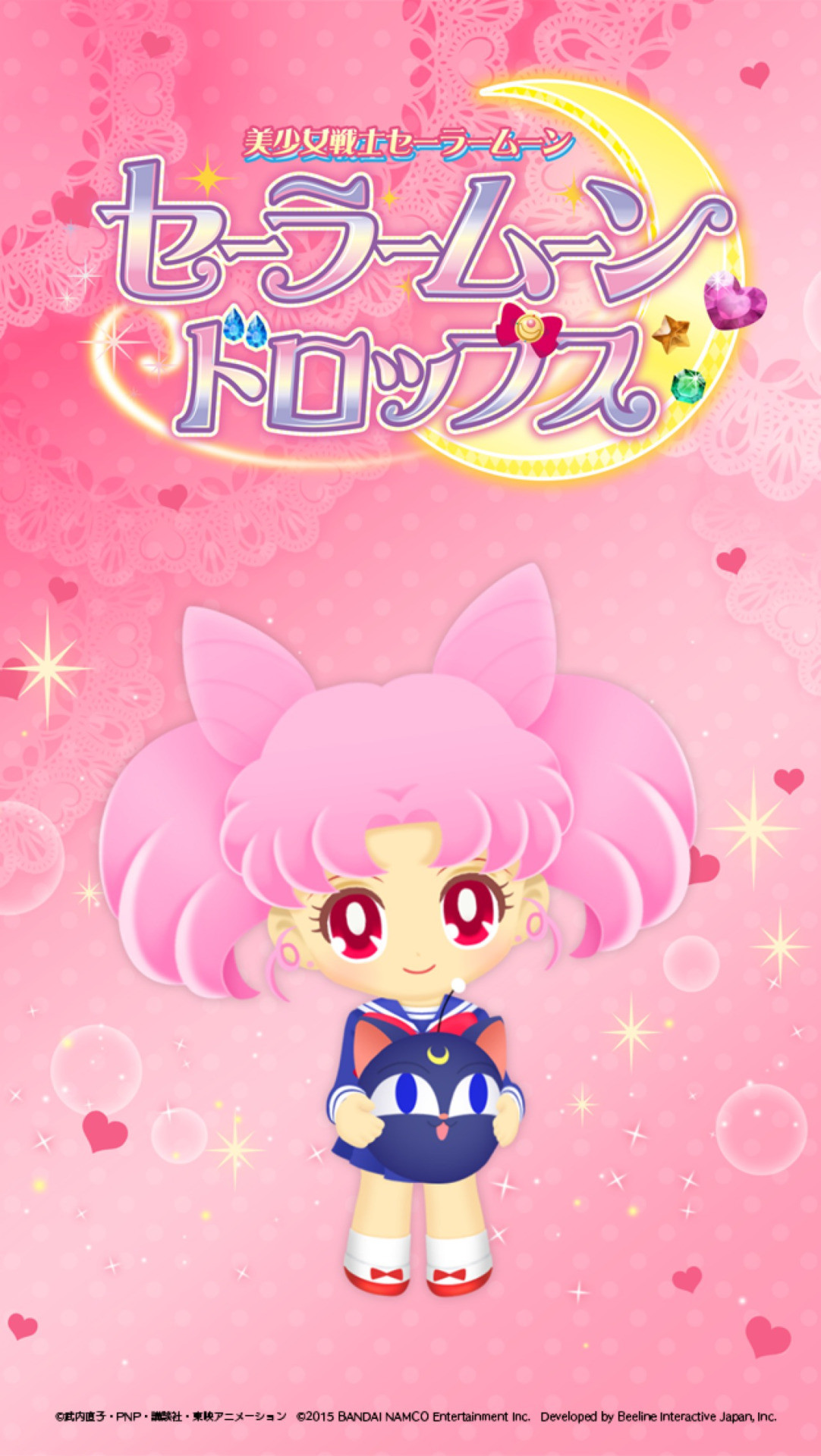 Sailor moon character · tumblr_o3a3zh5T5H1ub0sqao8_1280.jpg (1082×1920)