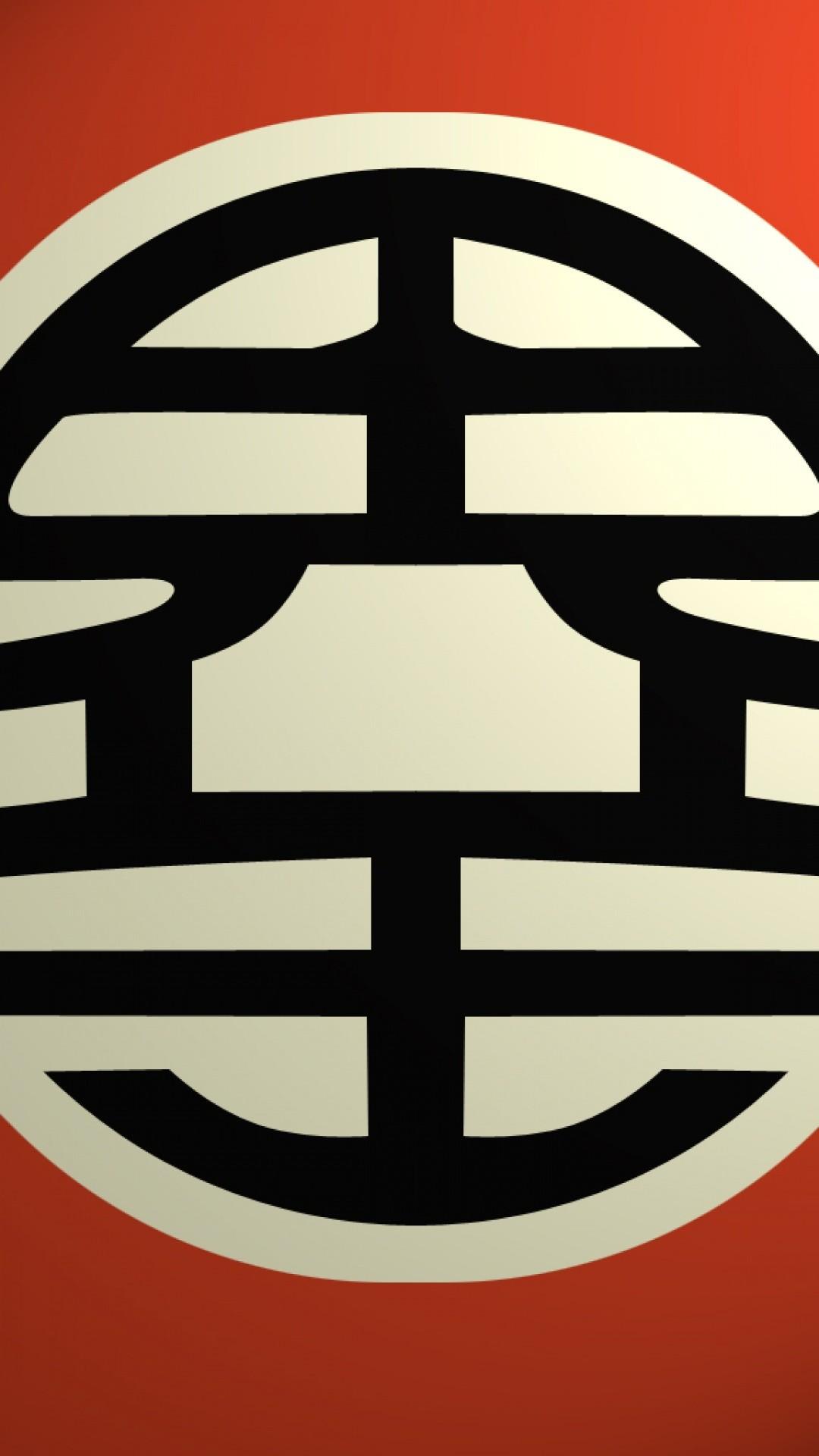 resized_daf_6838_dragon_ball_z_hd_wallpapers-by-f_vilanova