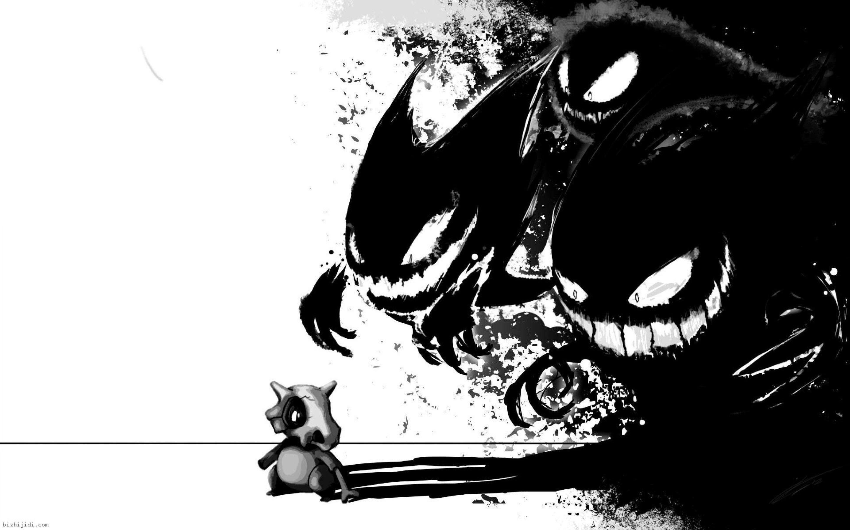Pokemon Nightmares x