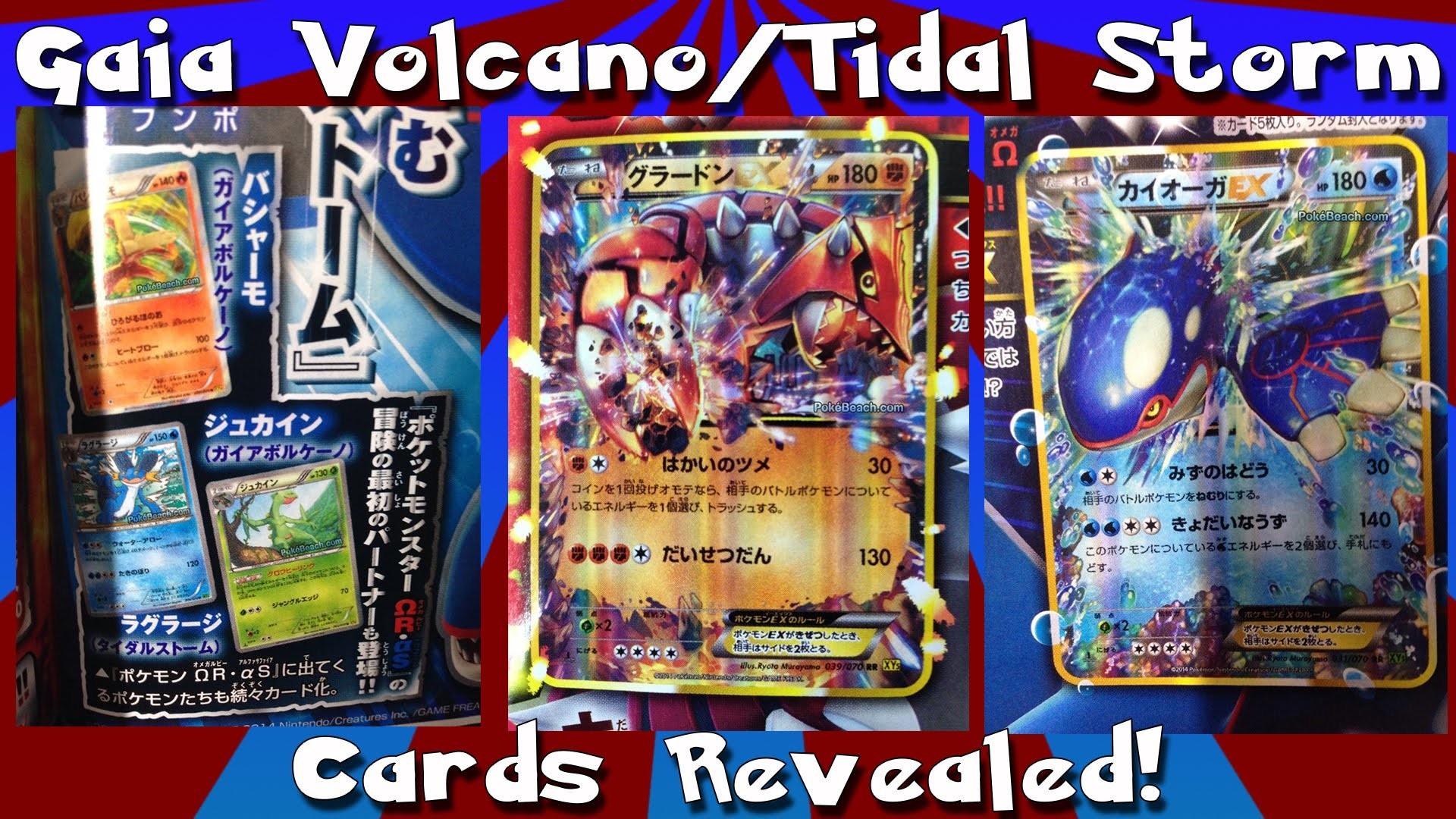 Pok̩mon TCG News: Kyogre EX, Groudon EX, and Hoenn Starter Cards Revealed!  РYouTube