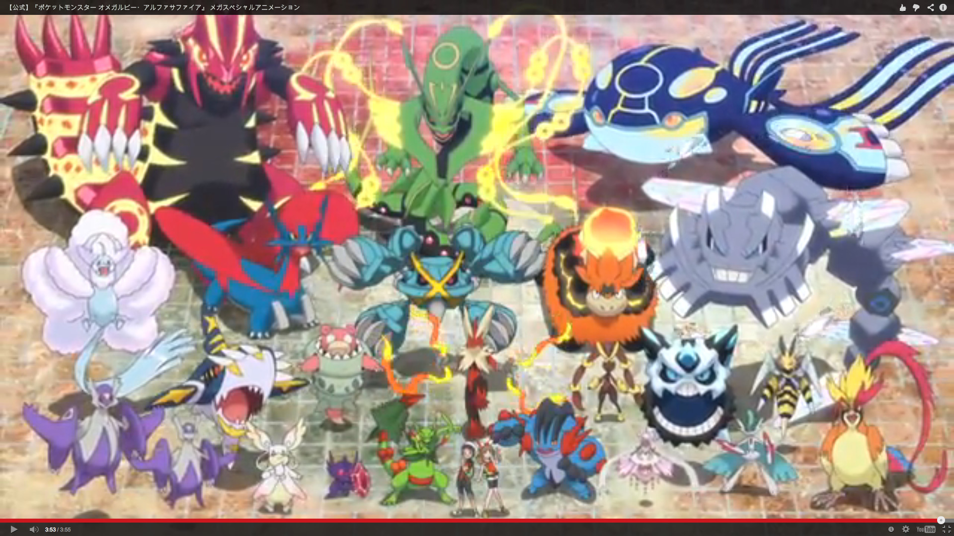 All Omega Ruby:Alpha Sapphire Megas.png