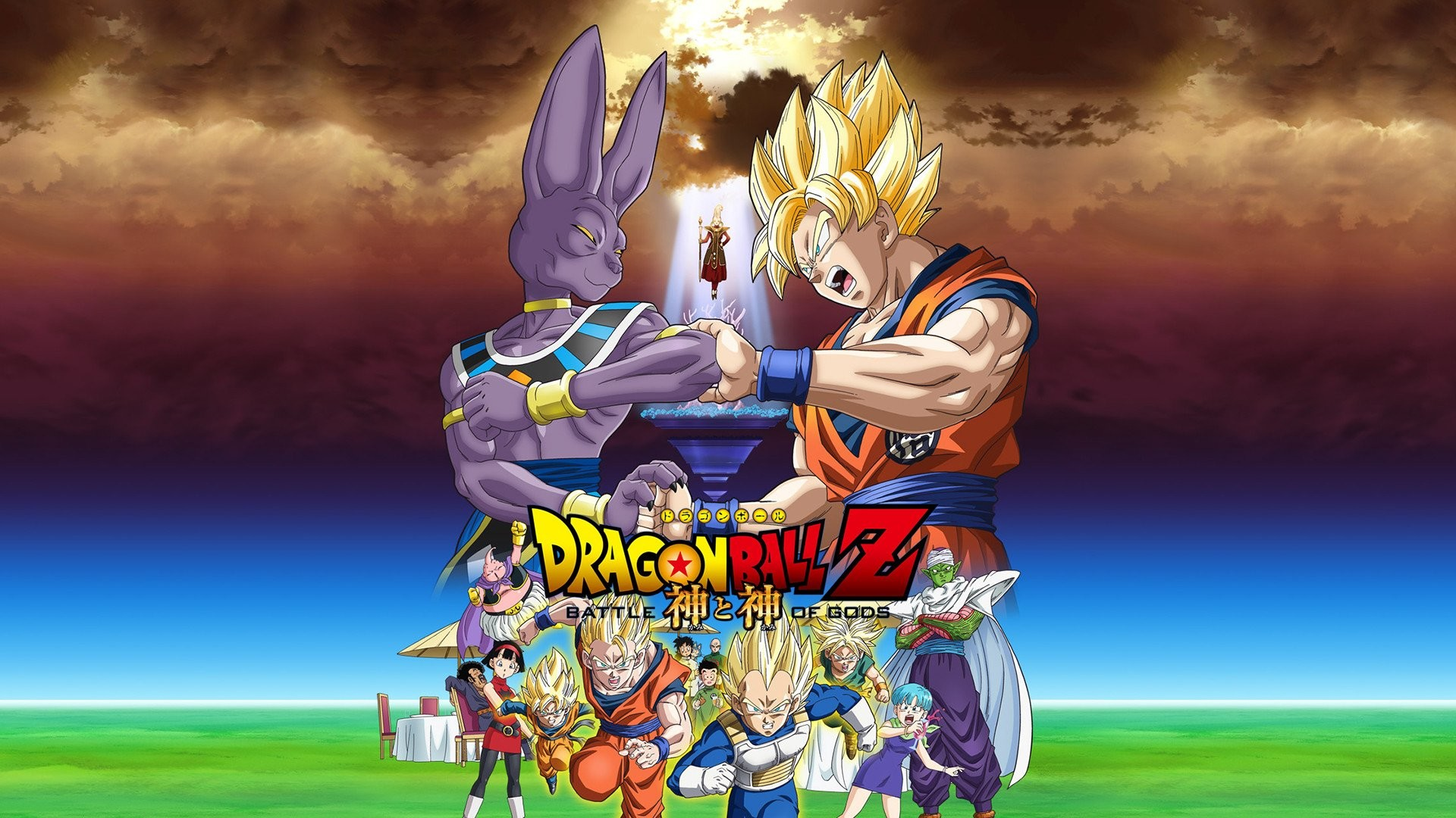 ZOOM HD PICS Dragonball Z Super saiyan goku Wallpapers HD
