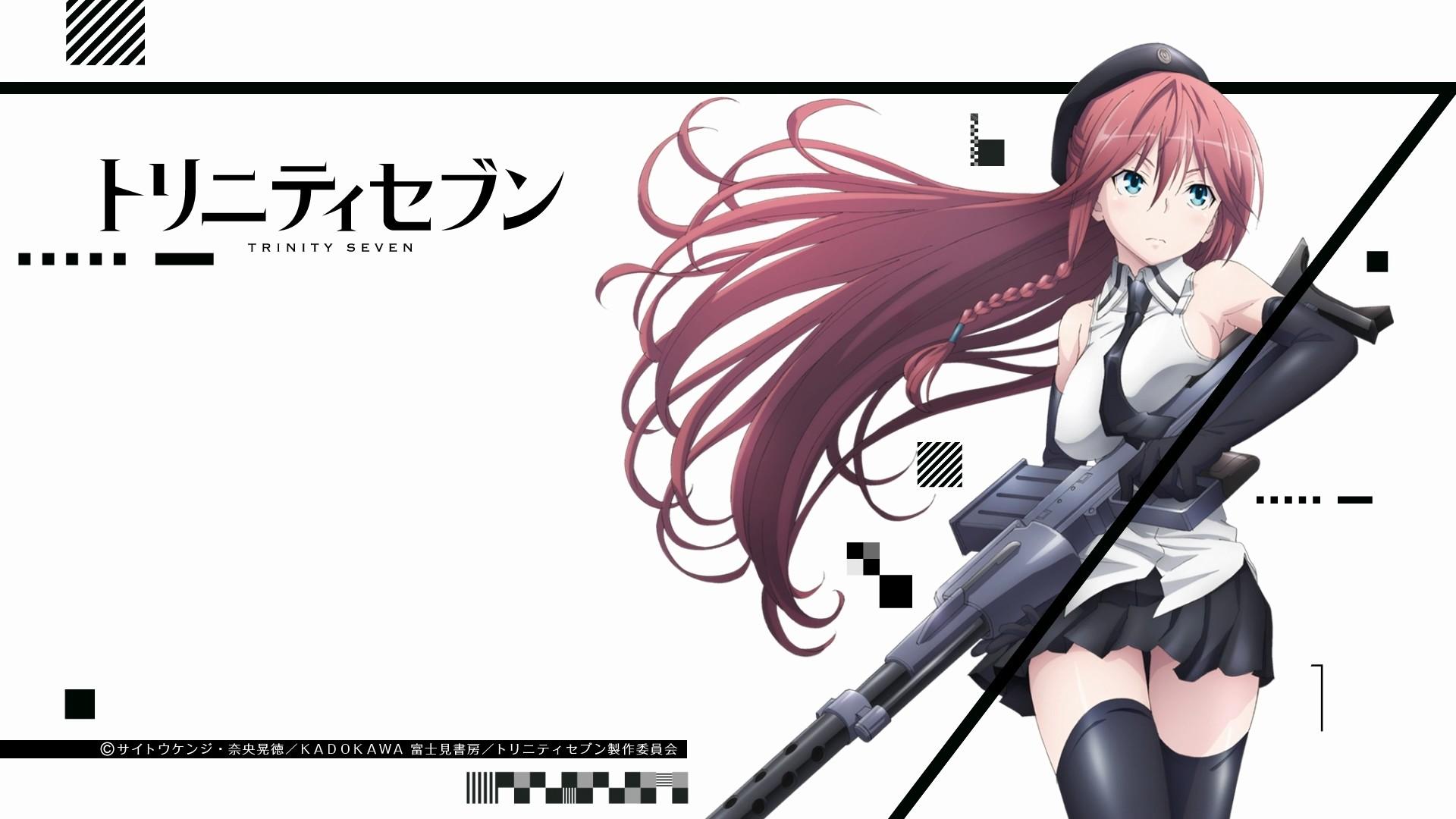 [Raw Anime] Trinity Seven BD Vol.1
