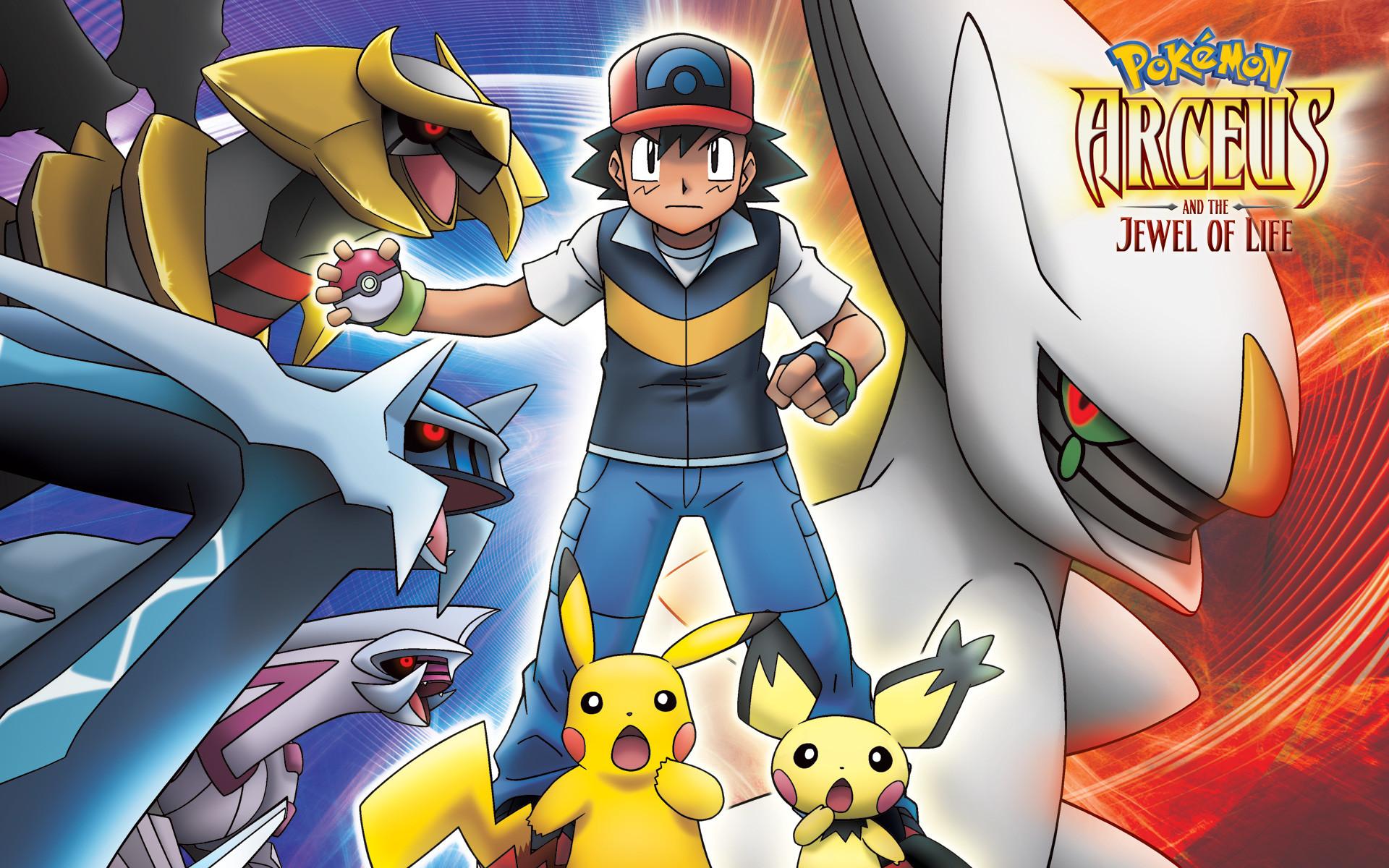 … Legendary Pokemon