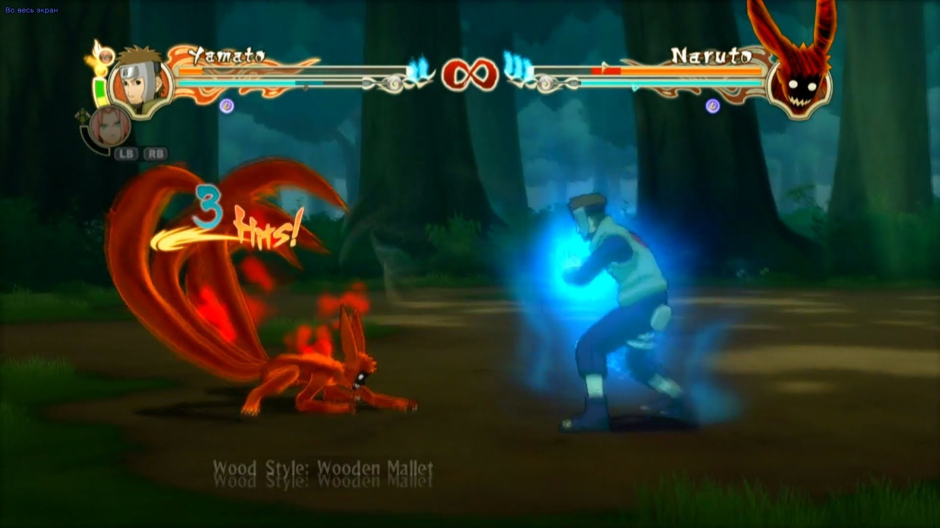 Naruto Shippuden: Ultimate Ninja Storm 2 [HD] – Yamato Vs Naruto Nine Tails