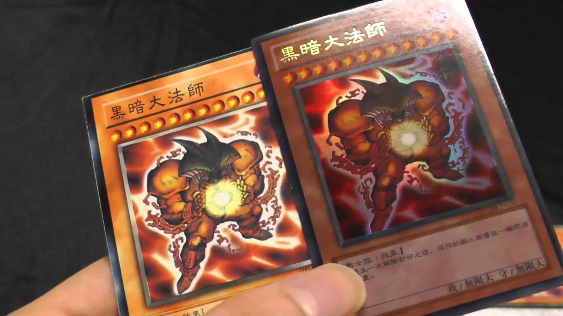 Anime Wallpaper Exodia Wallpapers Images with HD Wide Wallpapers .