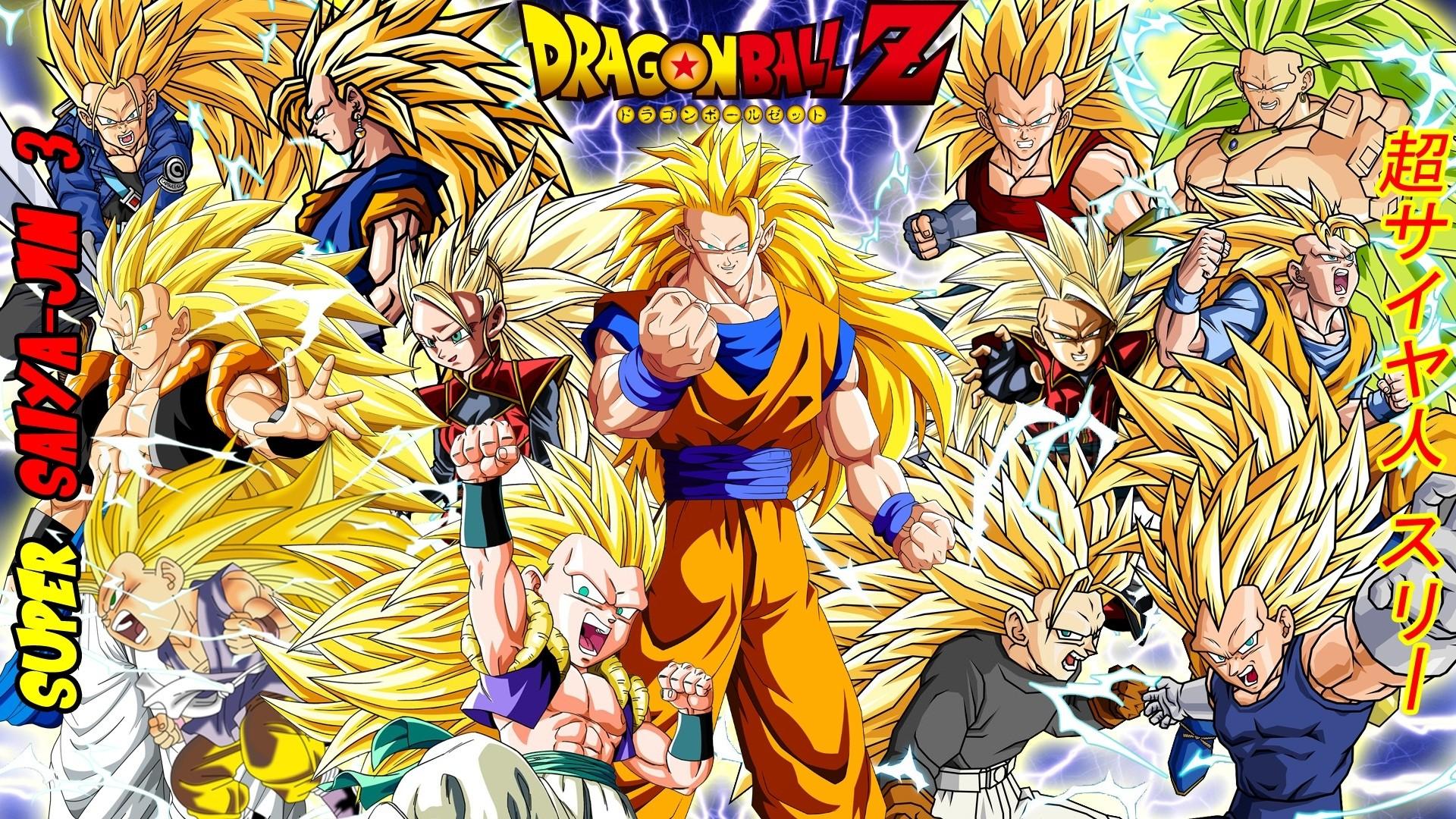 Anime Dragon Ball Z Goku Vegeta (Dragon Ball) Broly (Dragon Ball) Gotenks