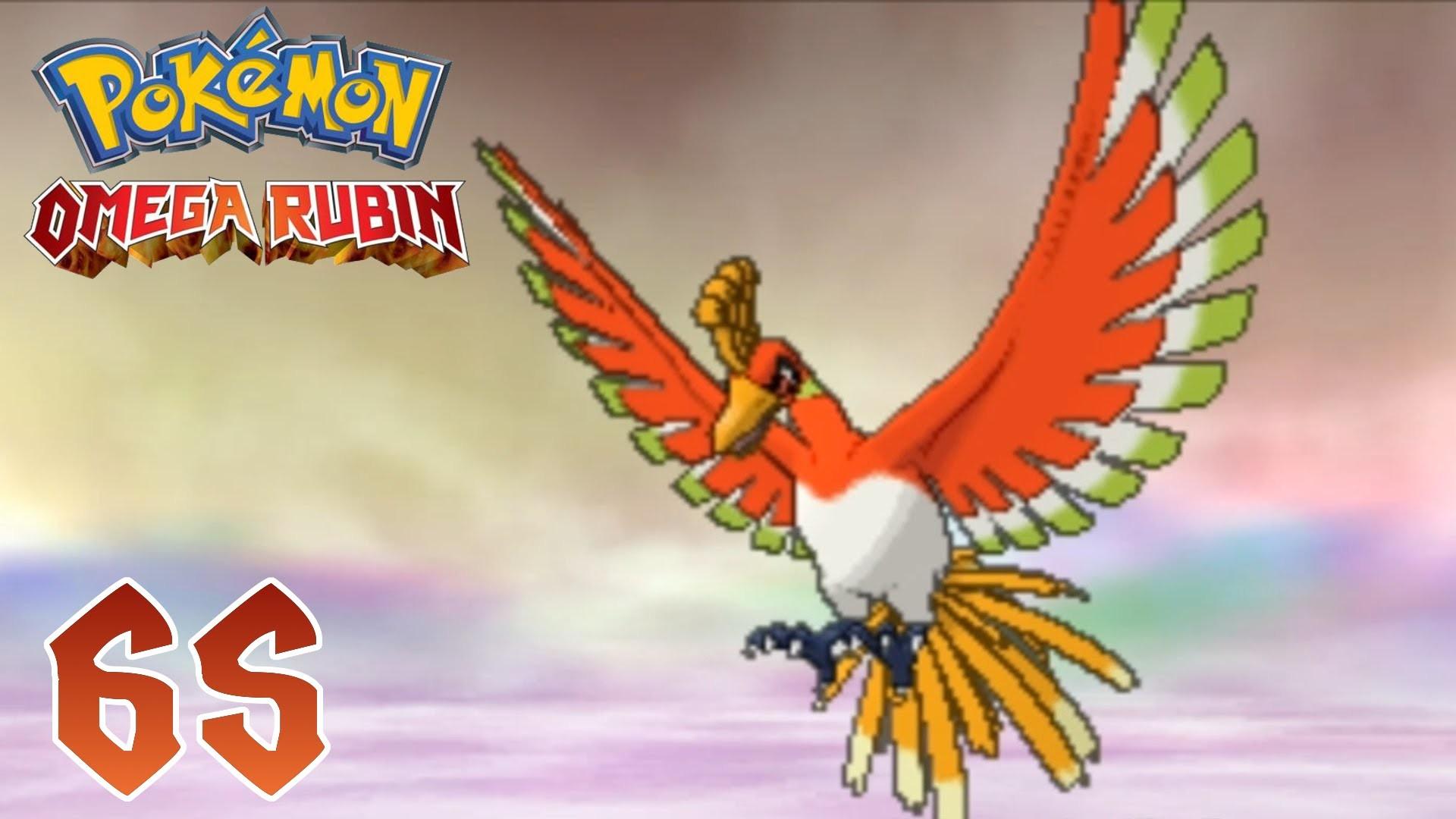 Ho-Oh (Lugia) – Pokemon Omega Rubin #65