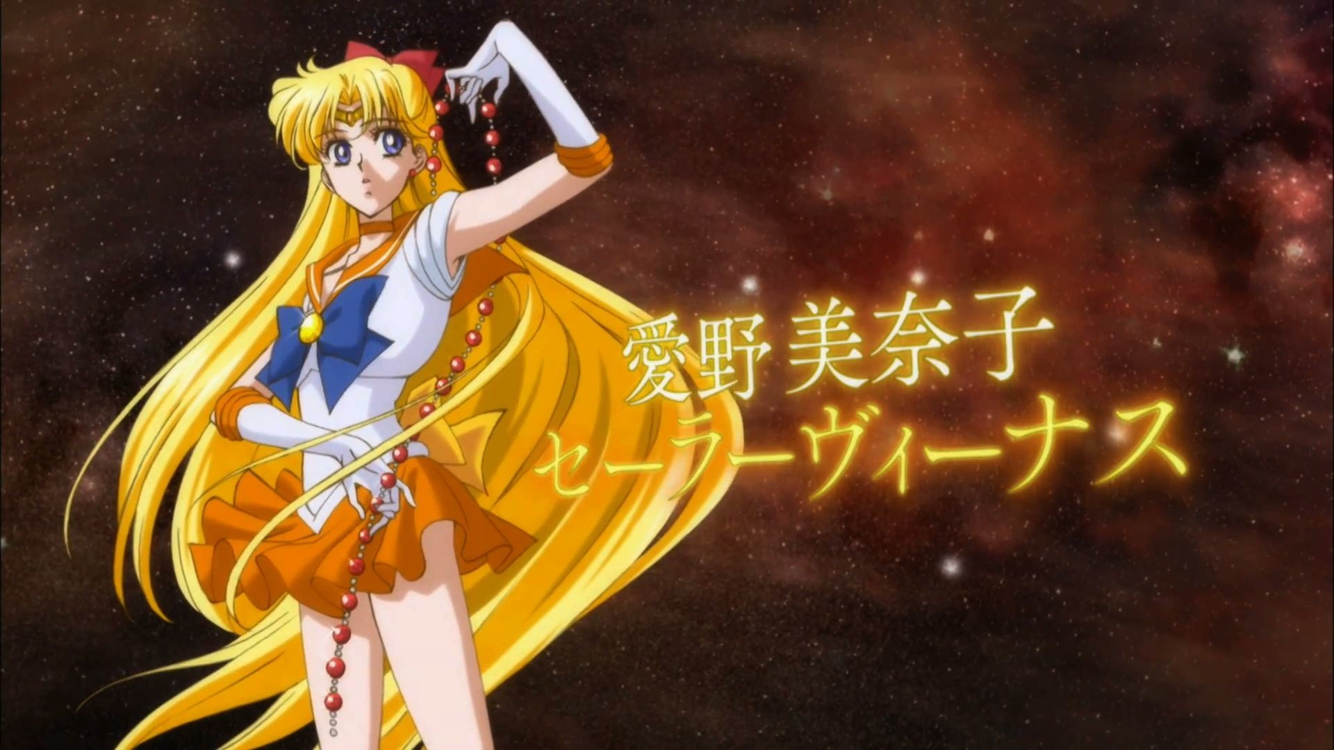 Sailor Moon Crystal Trailer – Sailor Venus