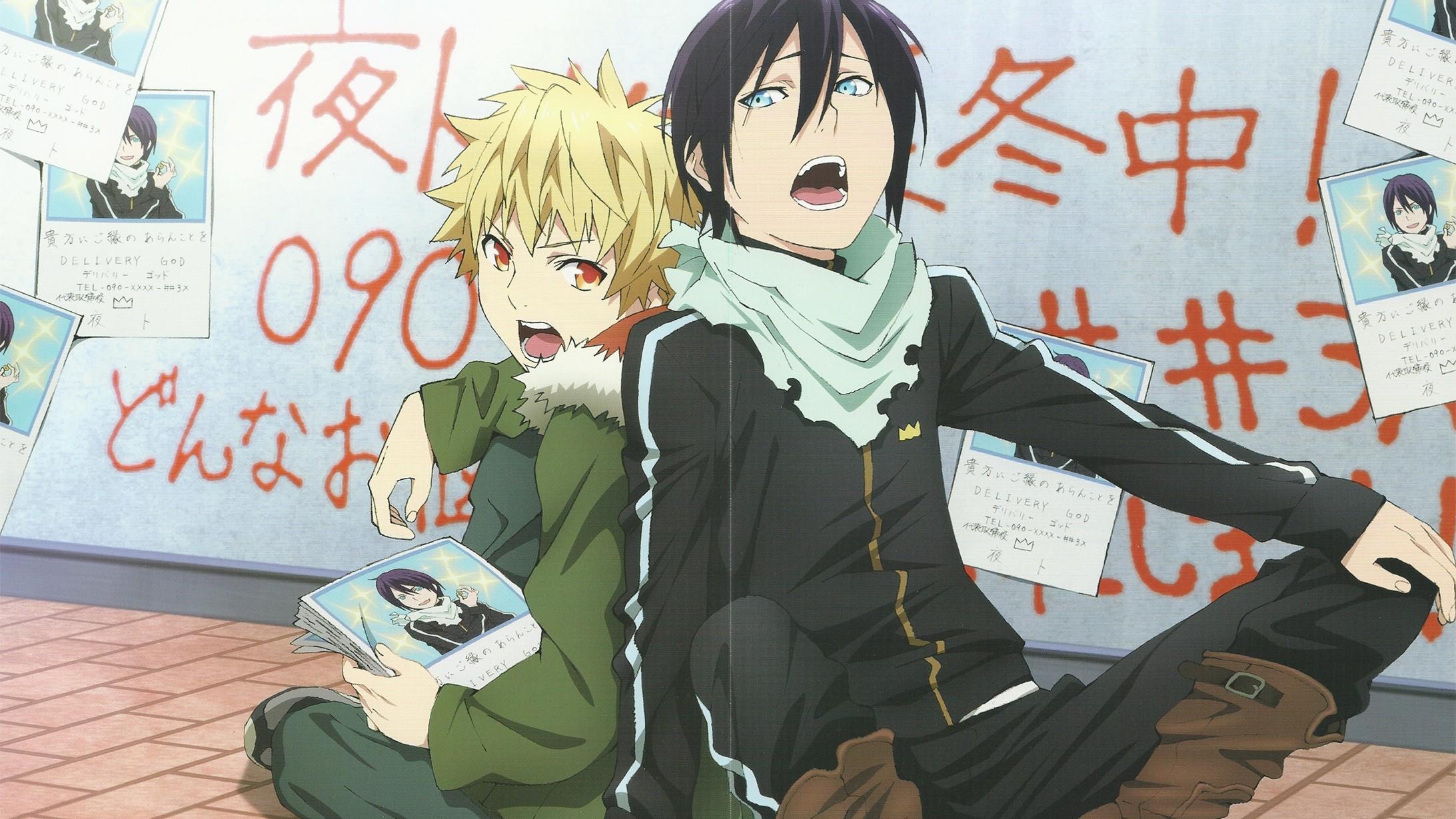 Anime – Noragami Yato (Noragami) Yukine (Noragami) Wallpaper