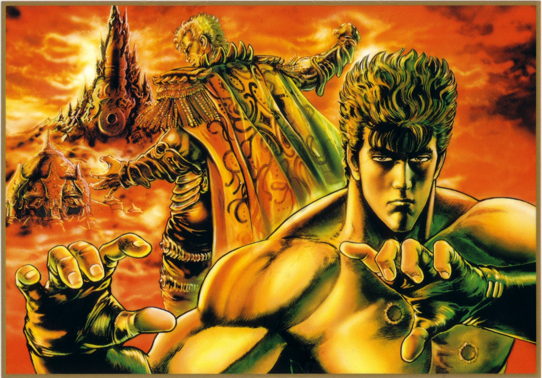 imgdump fist of the north star oct08 manga HD Wallpaper of Anime .