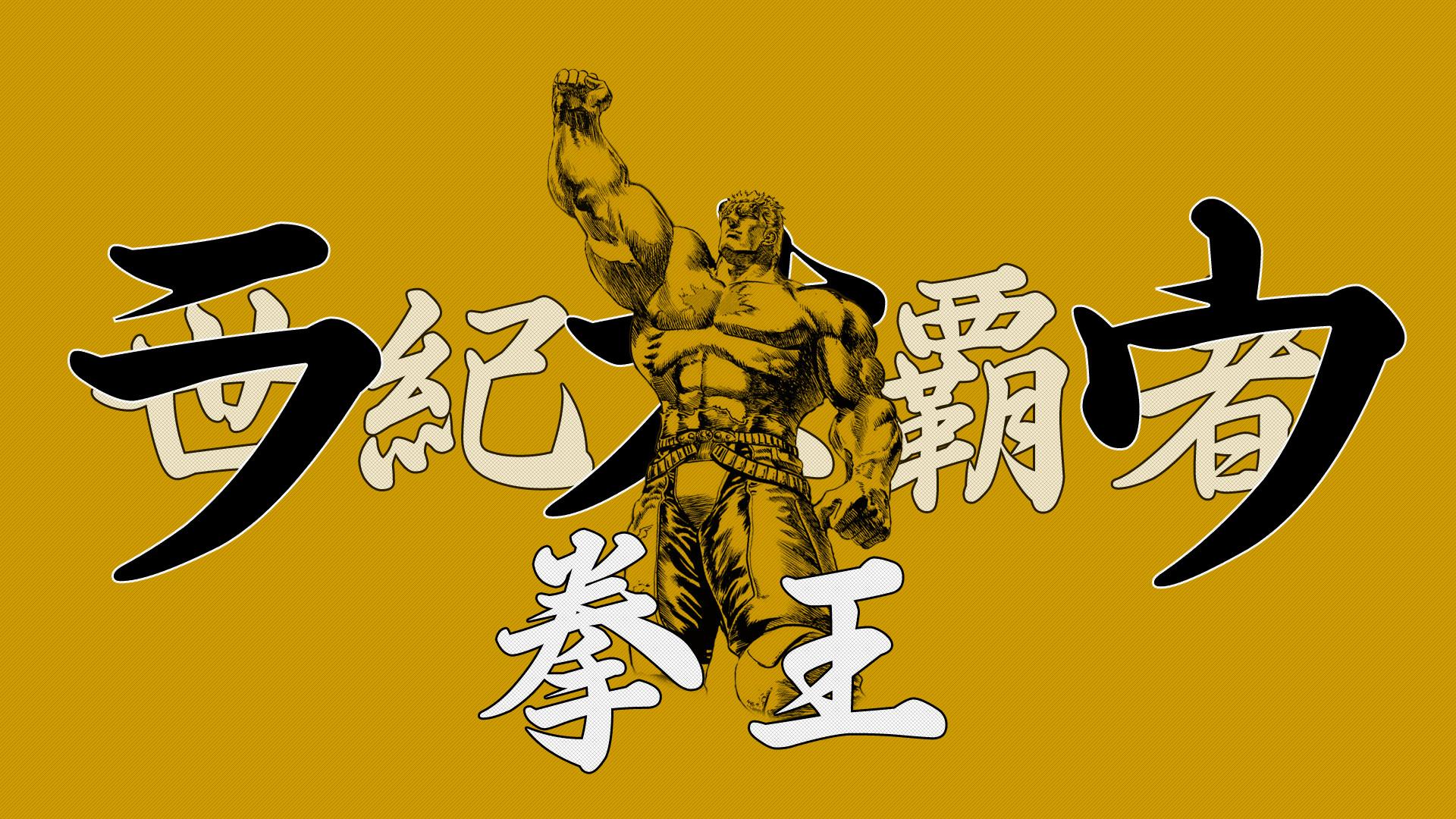 Download Original Wallpaper Category:anime …