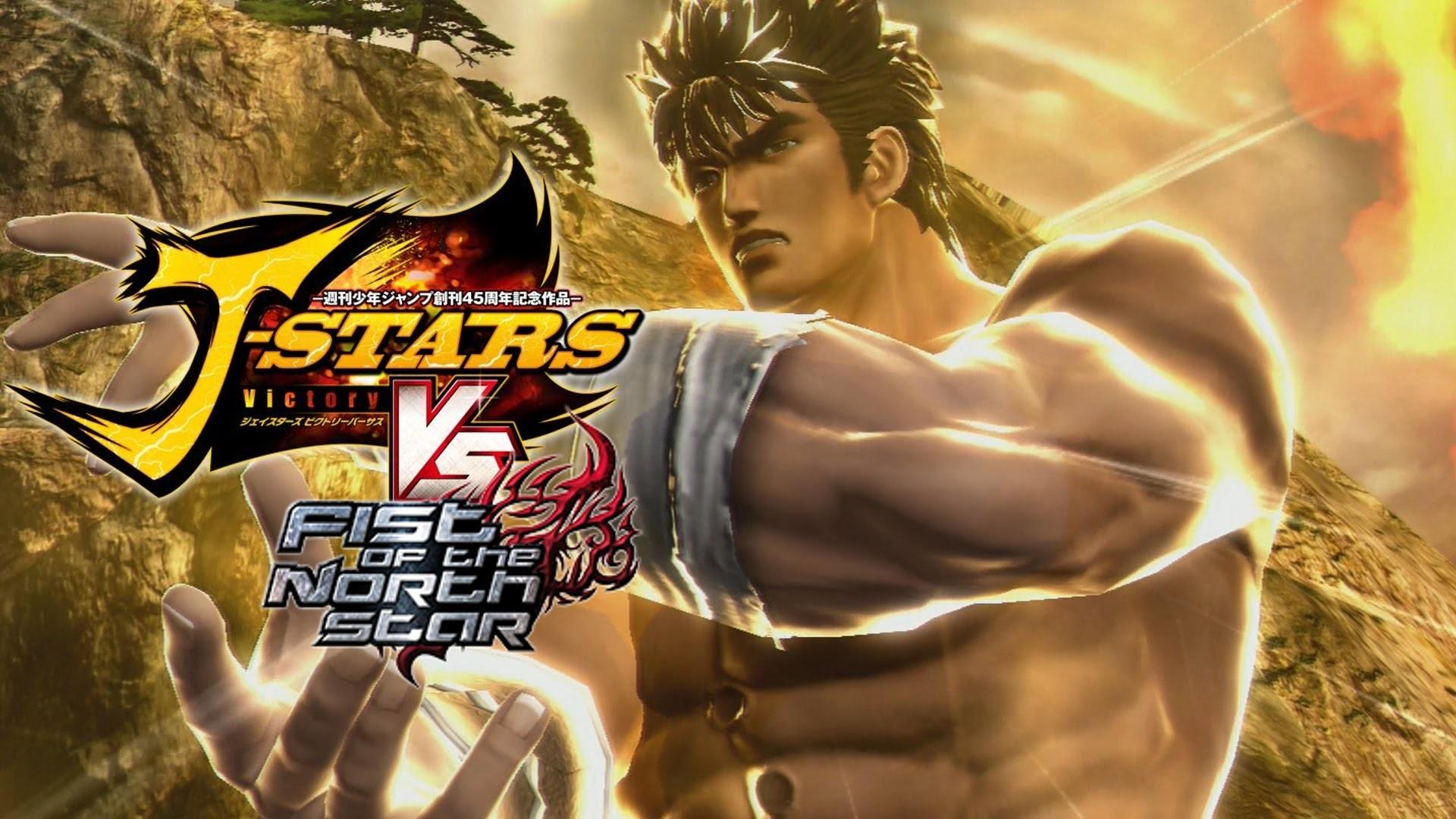 J-Stars Victory Vs – Fist of the North Star vs. JoJo's Bizarre Adventure –  YouTube