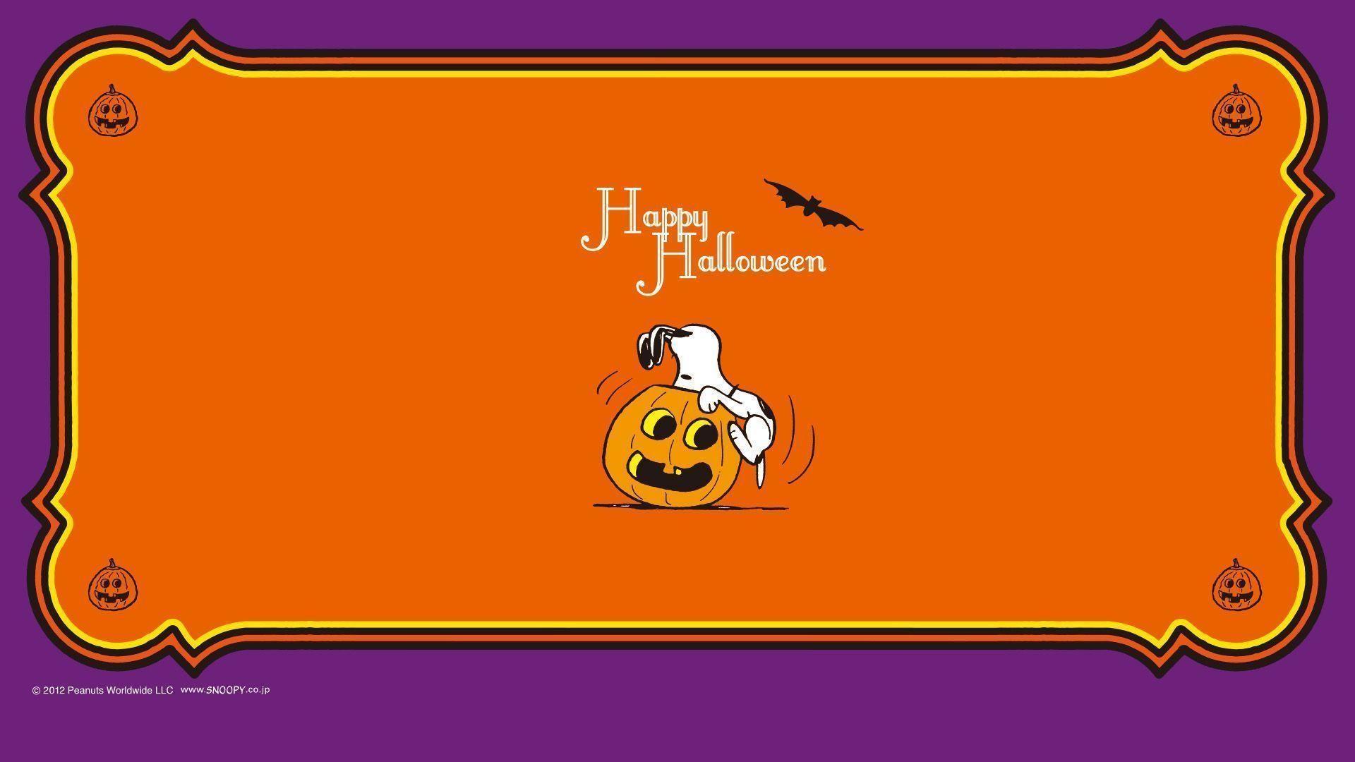 Snoopy Halloween Wallpaper HD