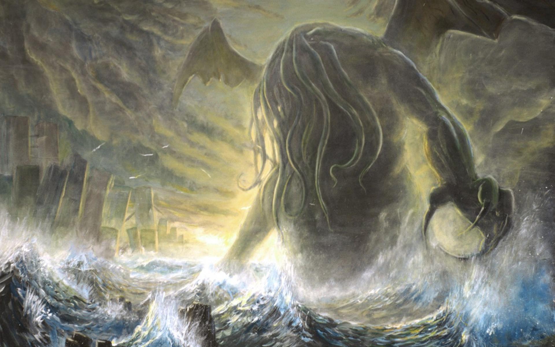 … Cthulhu Lovecraft