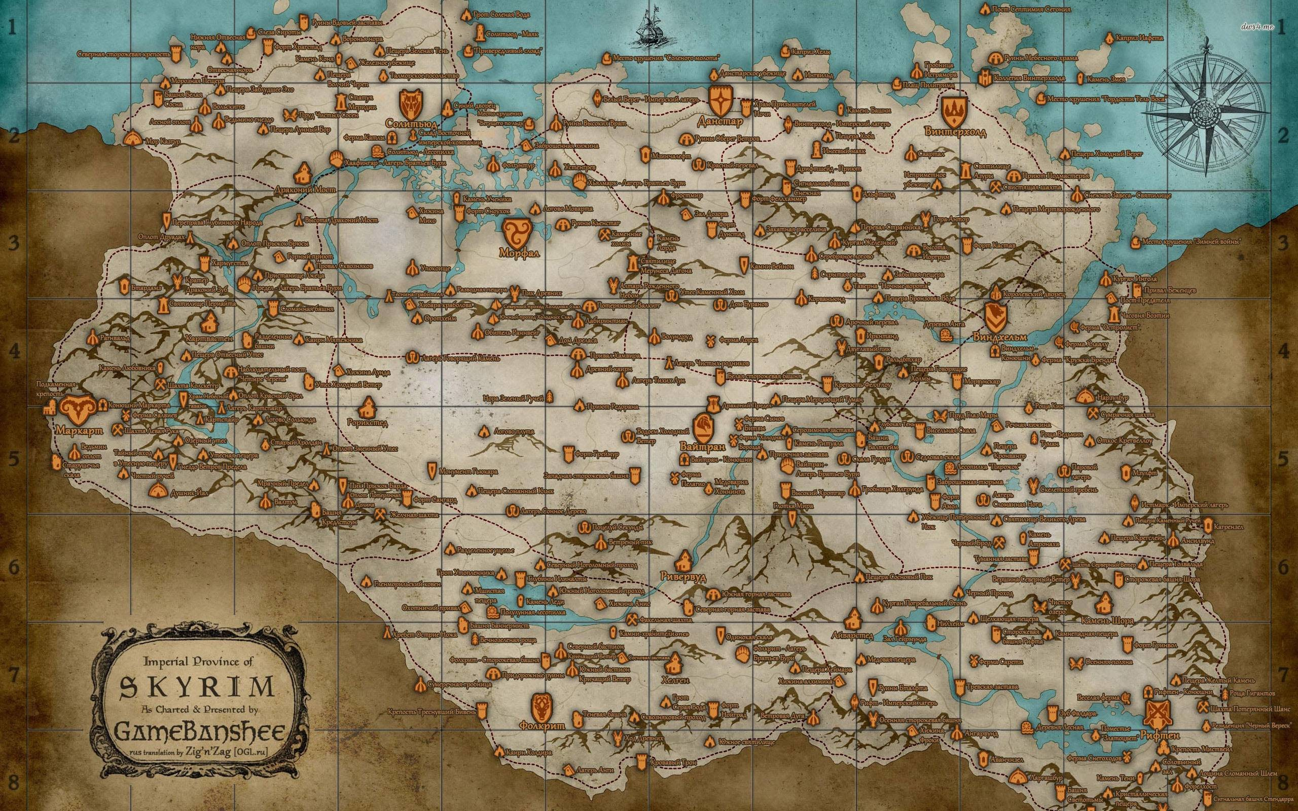Skyrim Wallpapers – Full HD wallpaper search