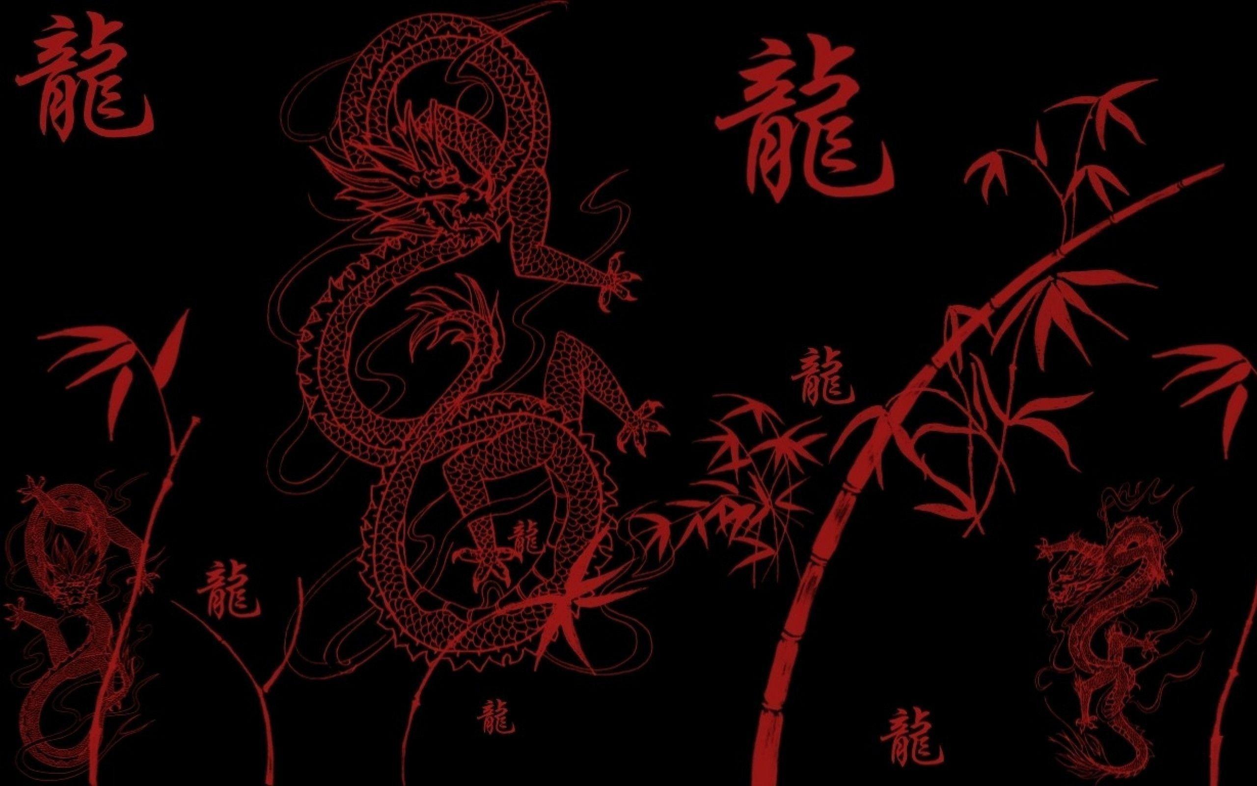 Dragon Japanese Kanji Creative Wallpaper – Creative Graphics .