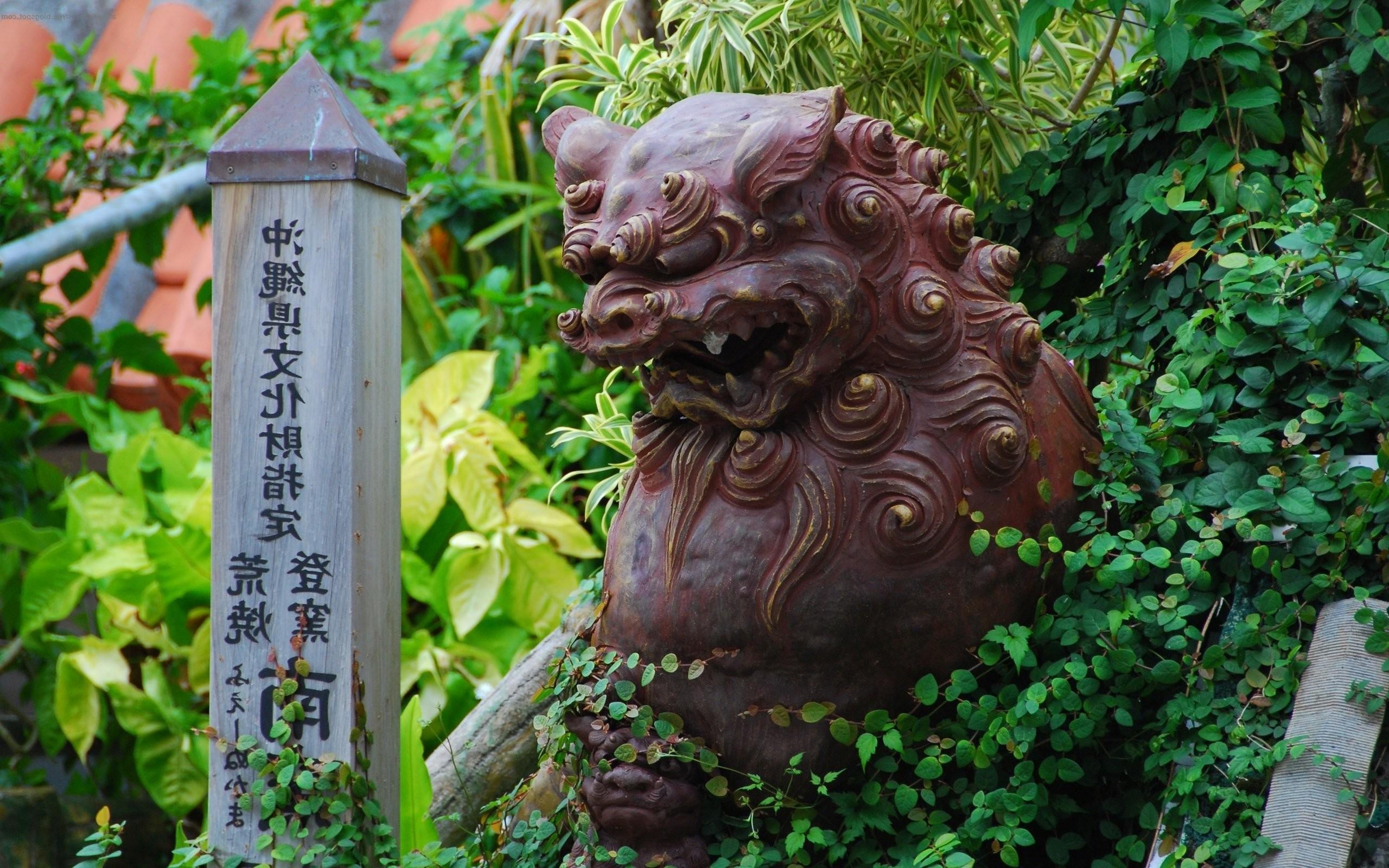 Chinese Dragon Wallpaper Desktop