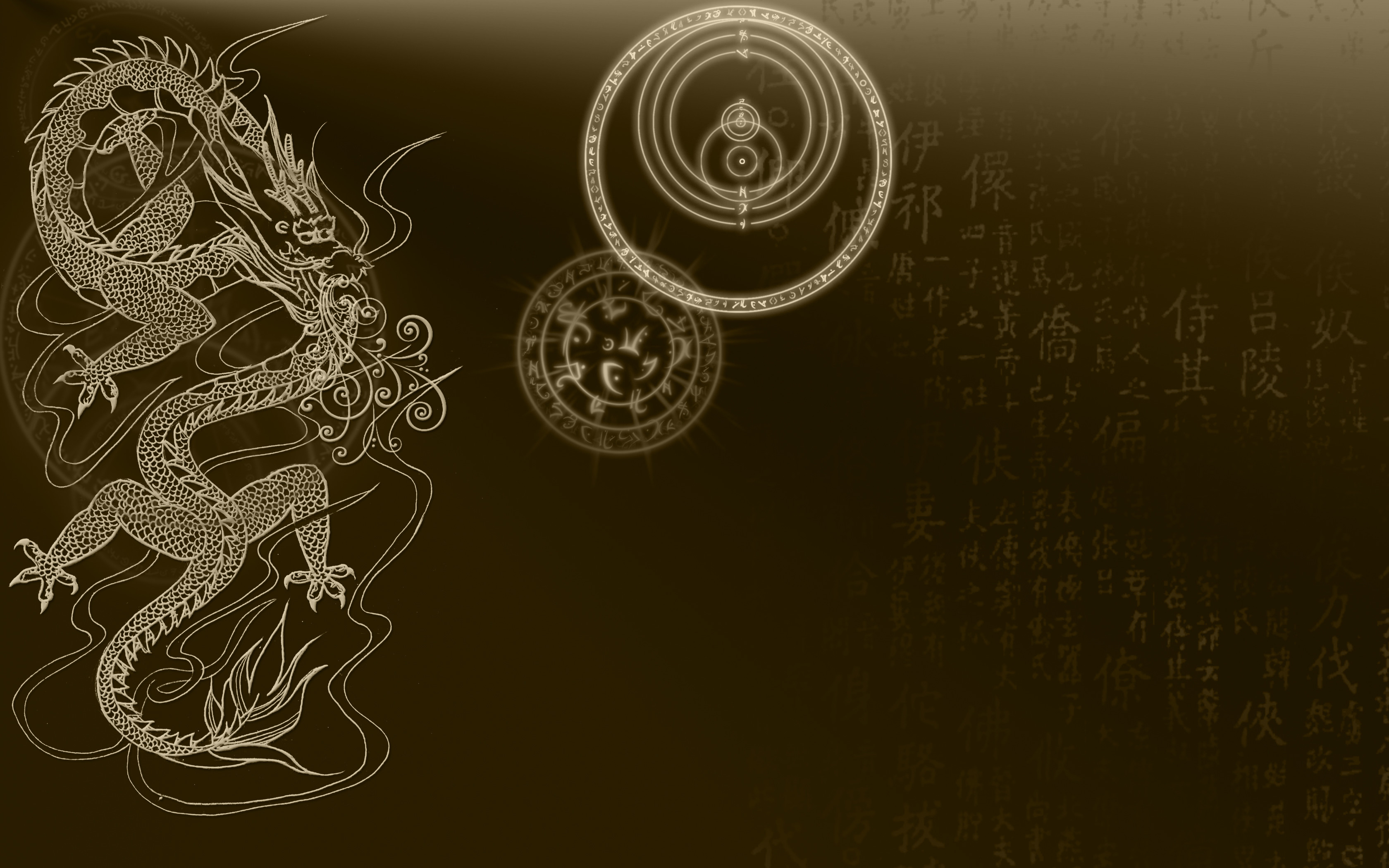 HD Wallpaper | Background ID:429116. Artistic Chinese Dragon