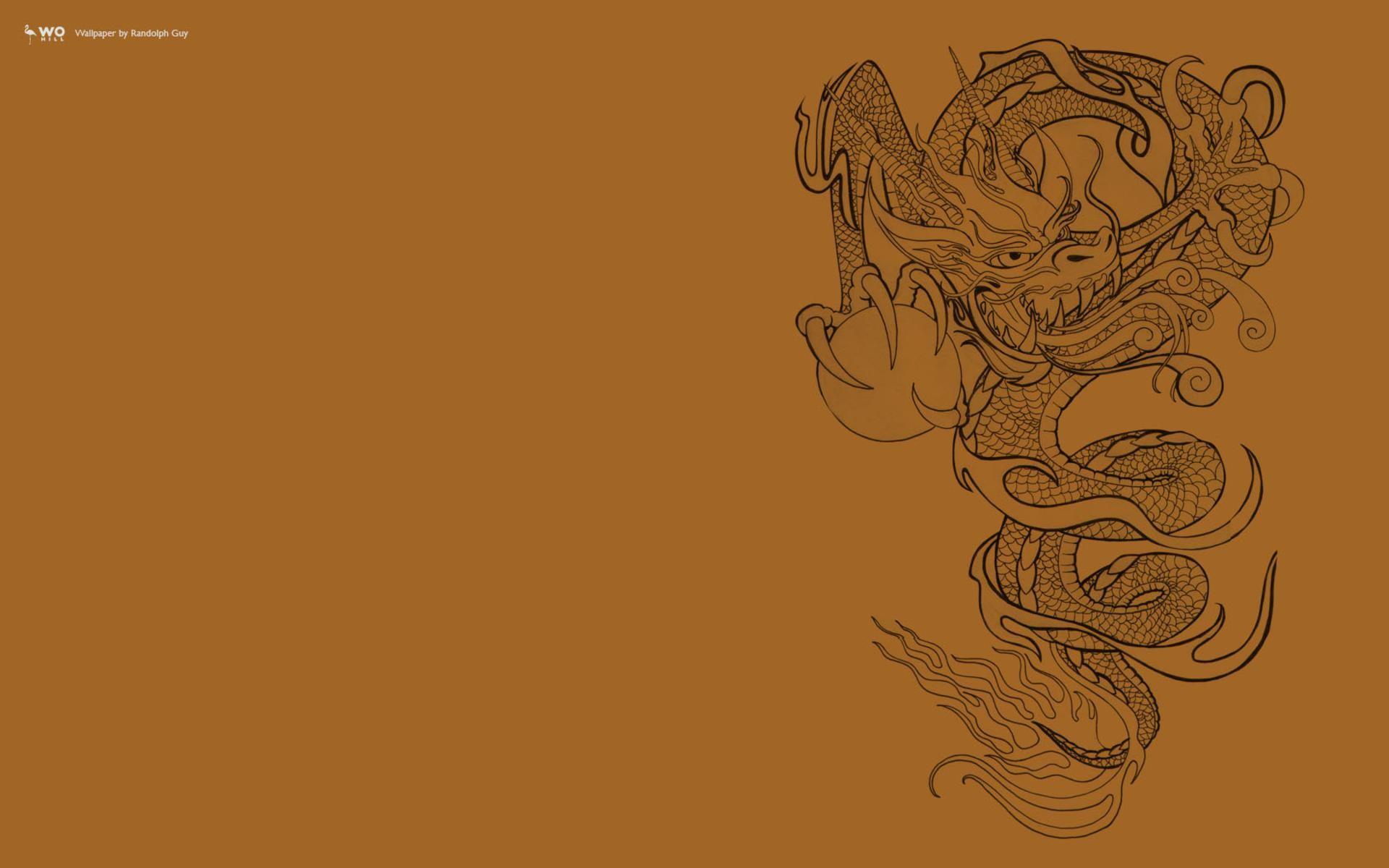 Brown Chinese Dragon Wallpaper