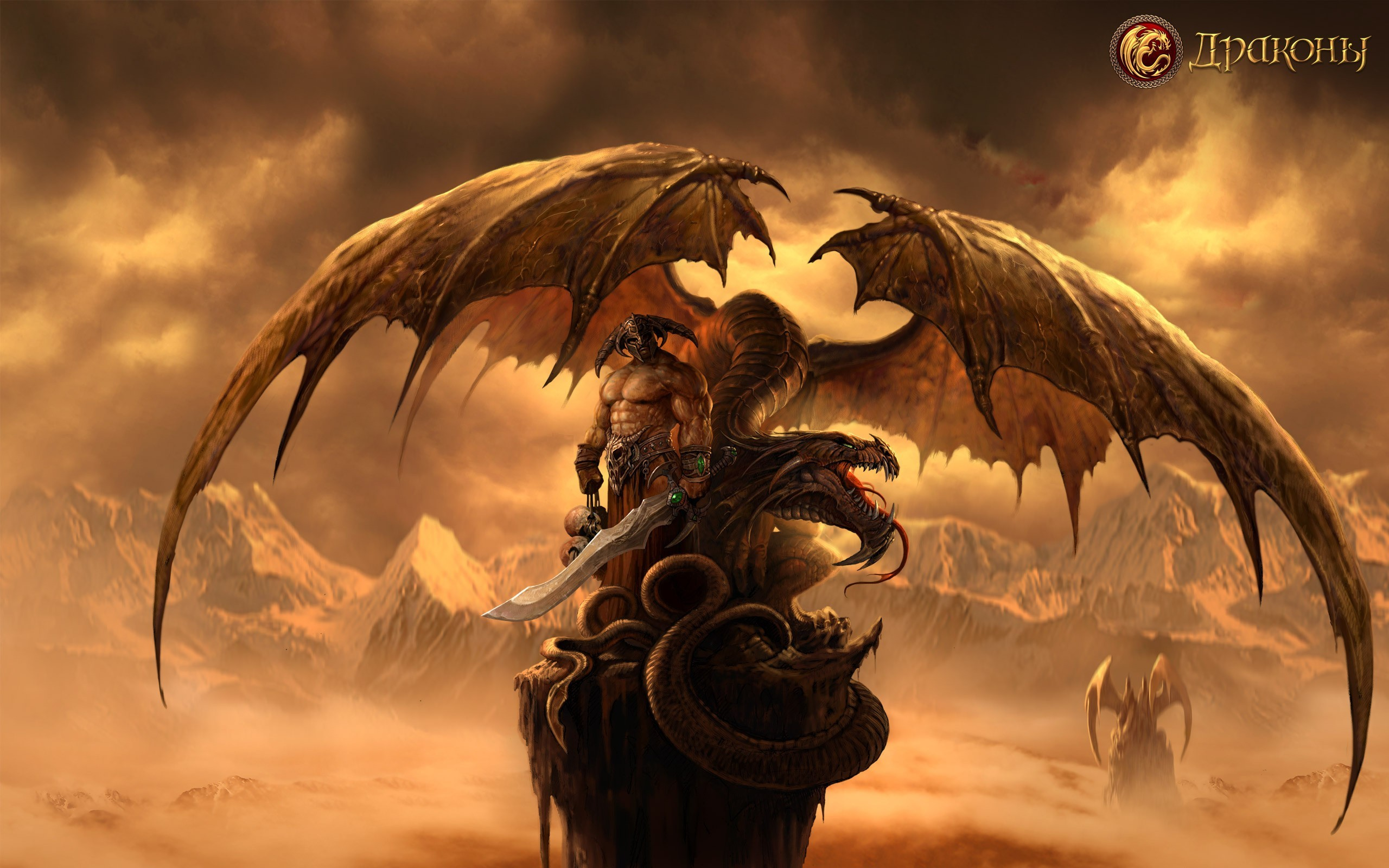 the Valley of Dragons Wallpaper, Valley of Dragons iPhone Wallpaper .