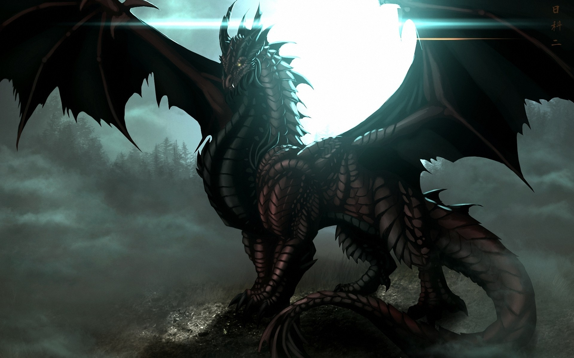 Images Of Evil Dragon. Widescreen …