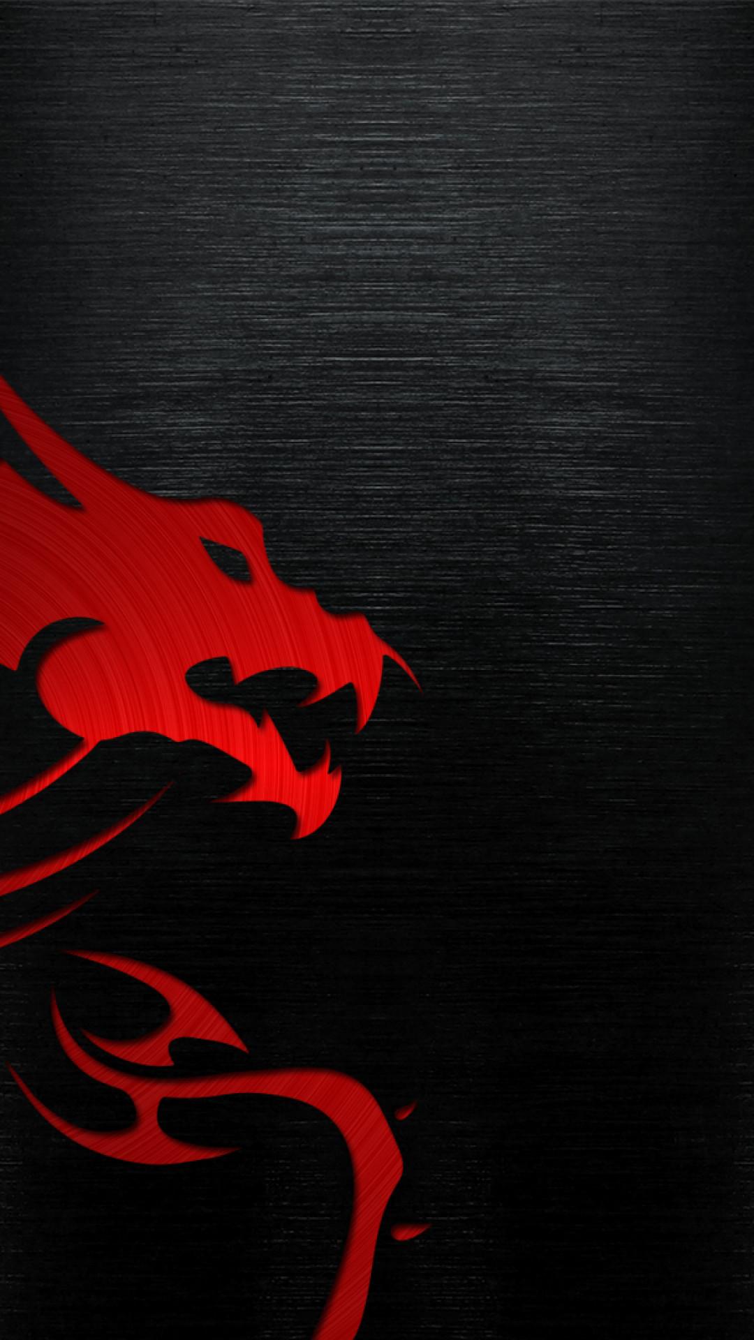 Msi Gaming Series, Dragon Logo
