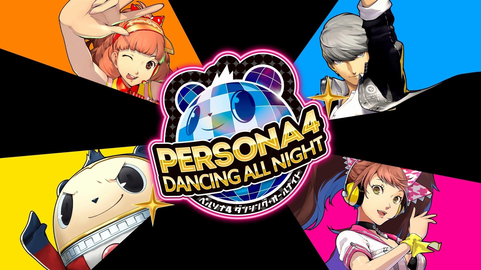 Persona 4 DAN – Yu Narukami HD Wallpaper by seraharcana on DeviantArt