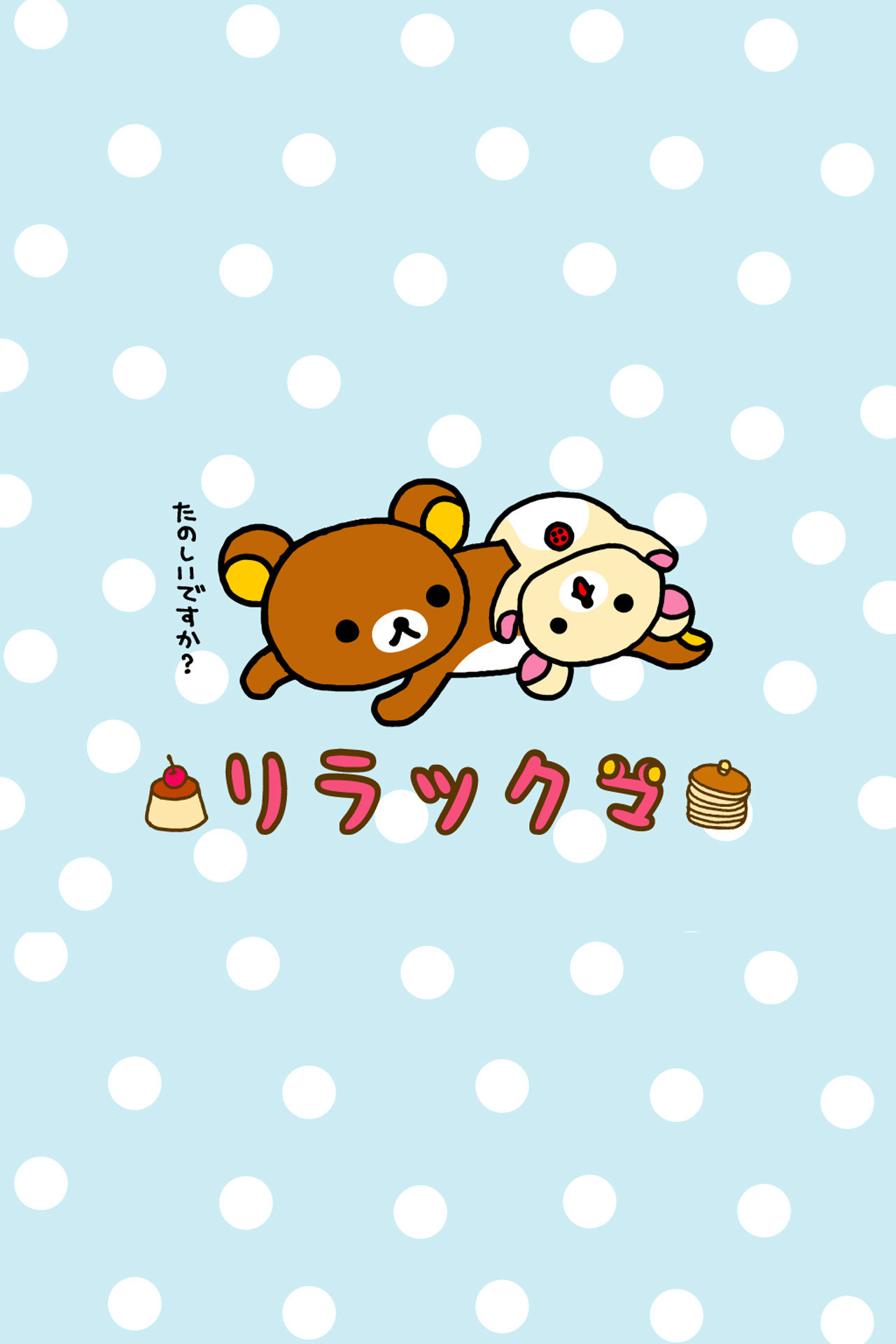 Rilakkuma Wallpapers   Free for iPhone and Galaxy from Lollimobile