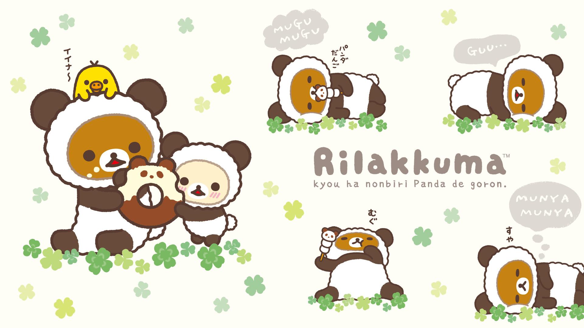 Panda Rilakkuma Wallpaper