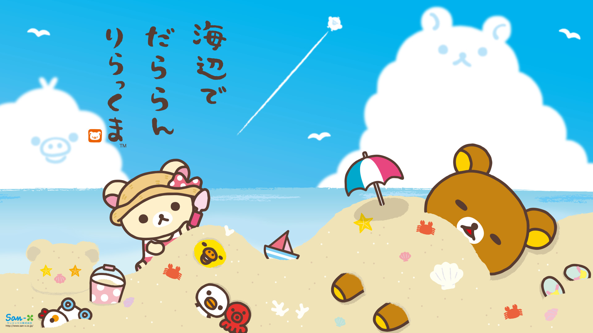#Rilakkuma wallpaper #summer <3 sand & sun ^^   Rilakkuma <3 <3   Pinterest    Rilakkuma, Rilakkuma wallpaper and Kawaii