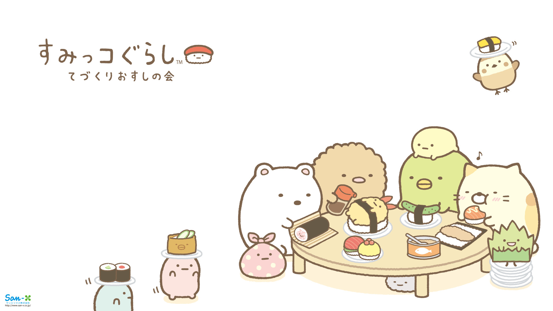Sumikkogurashi Sushi Wallpaper