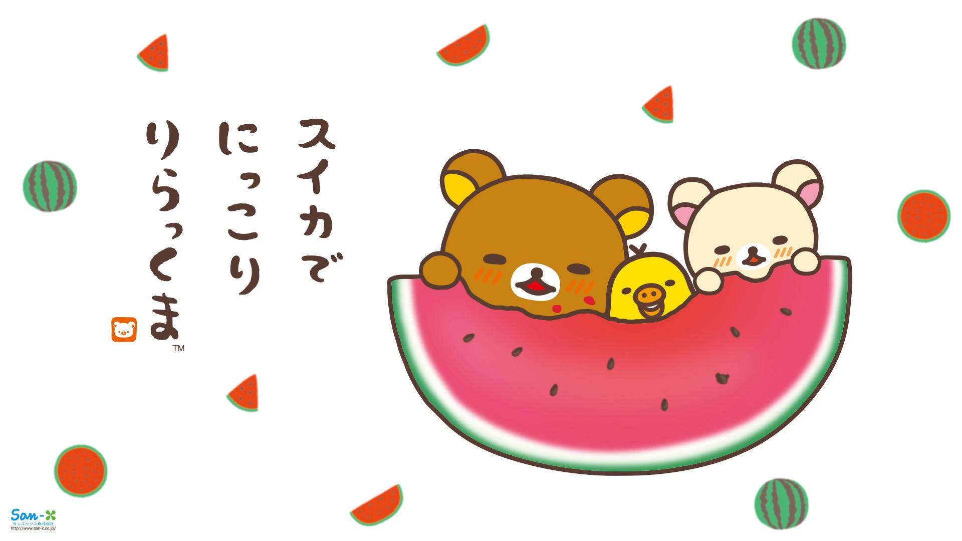 Rilakkuma Watermelon Wallpaper