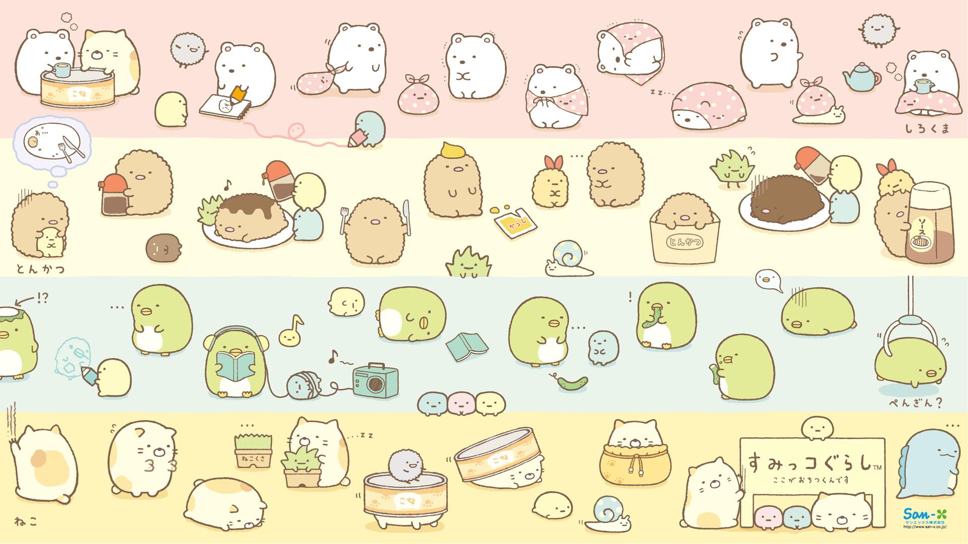 cute San X wallpaper collection 2013   Rilakkuma   Nyan Cat