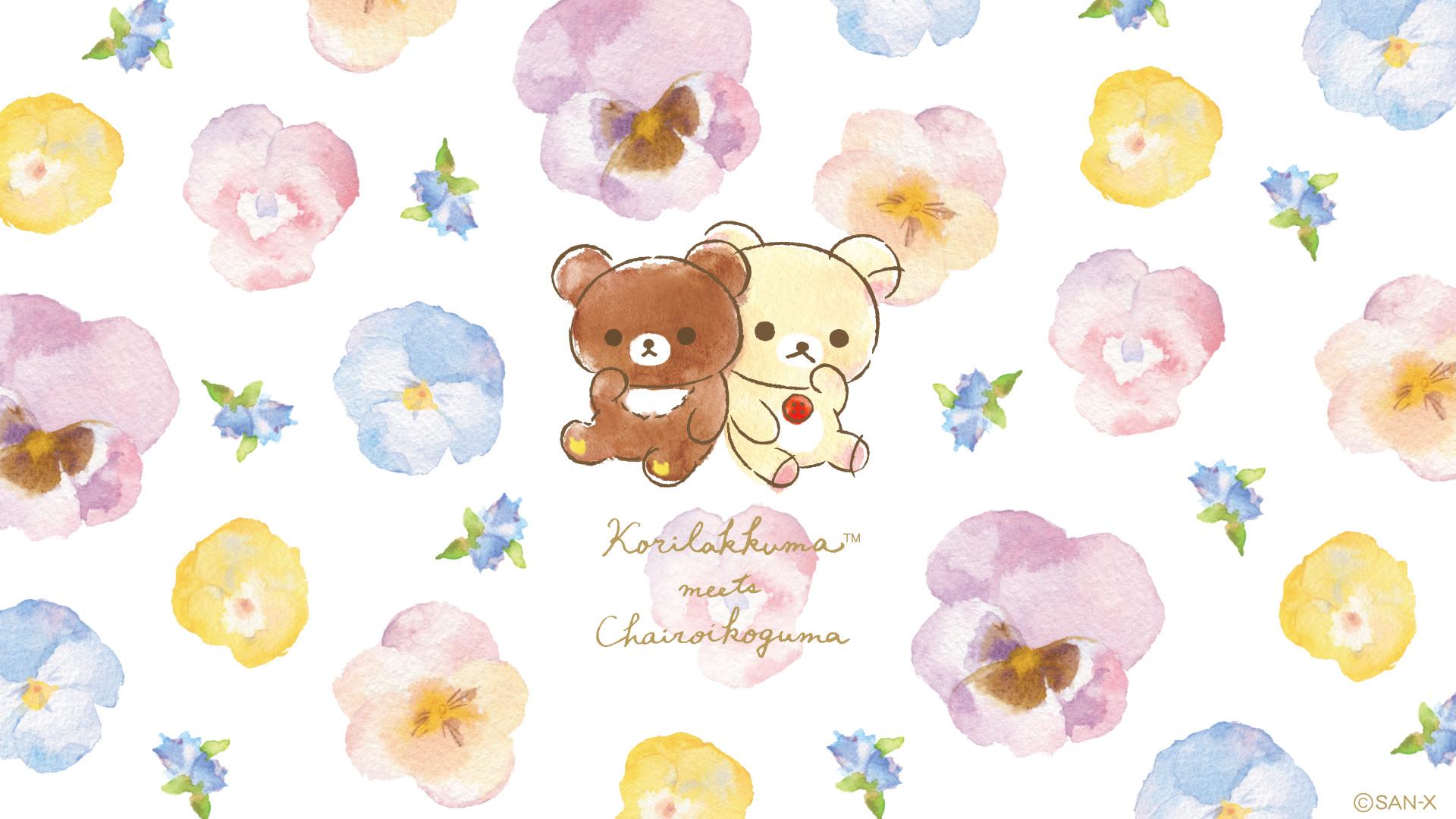 99_1080_1920.png (1920×1080)   Rilakkuma*Japan*Character   Pinterest    Rilakkuma, Kawaii and Hello kitty