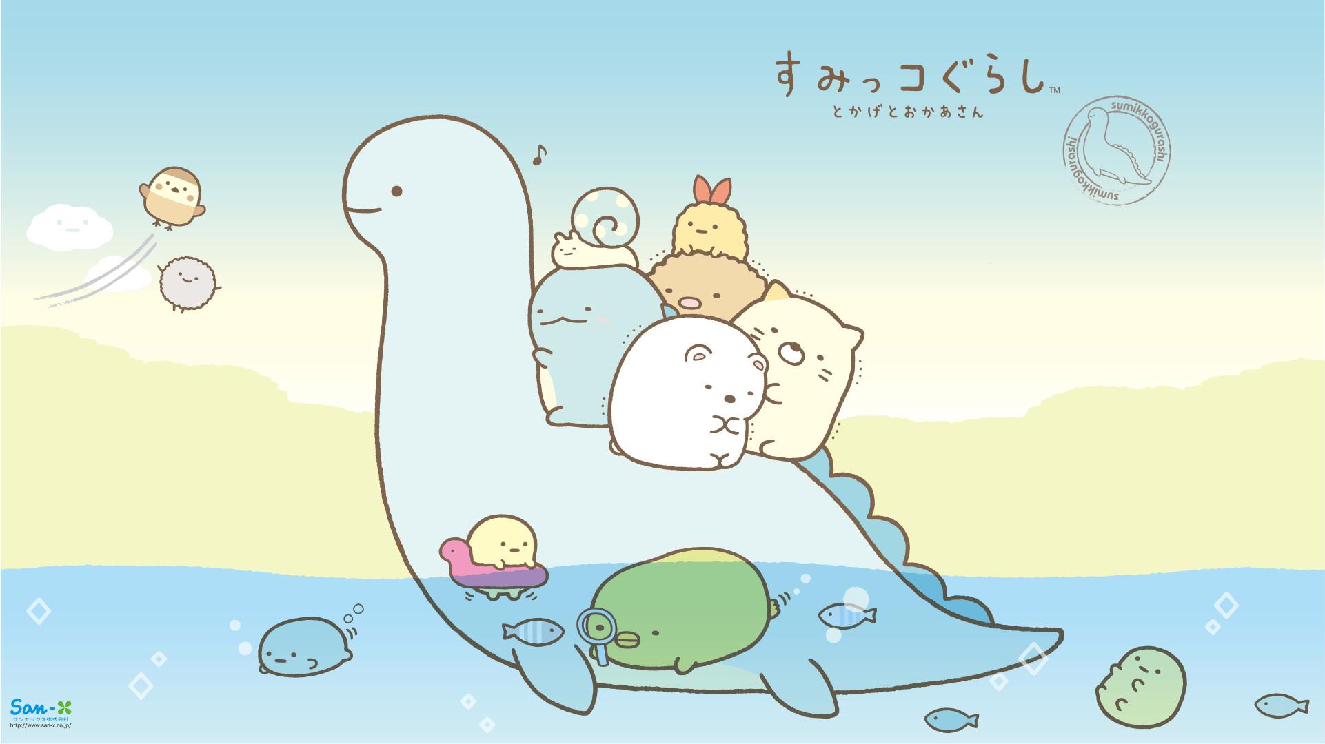 Sumikko Gurashi Tale of Lizard Wallpaper