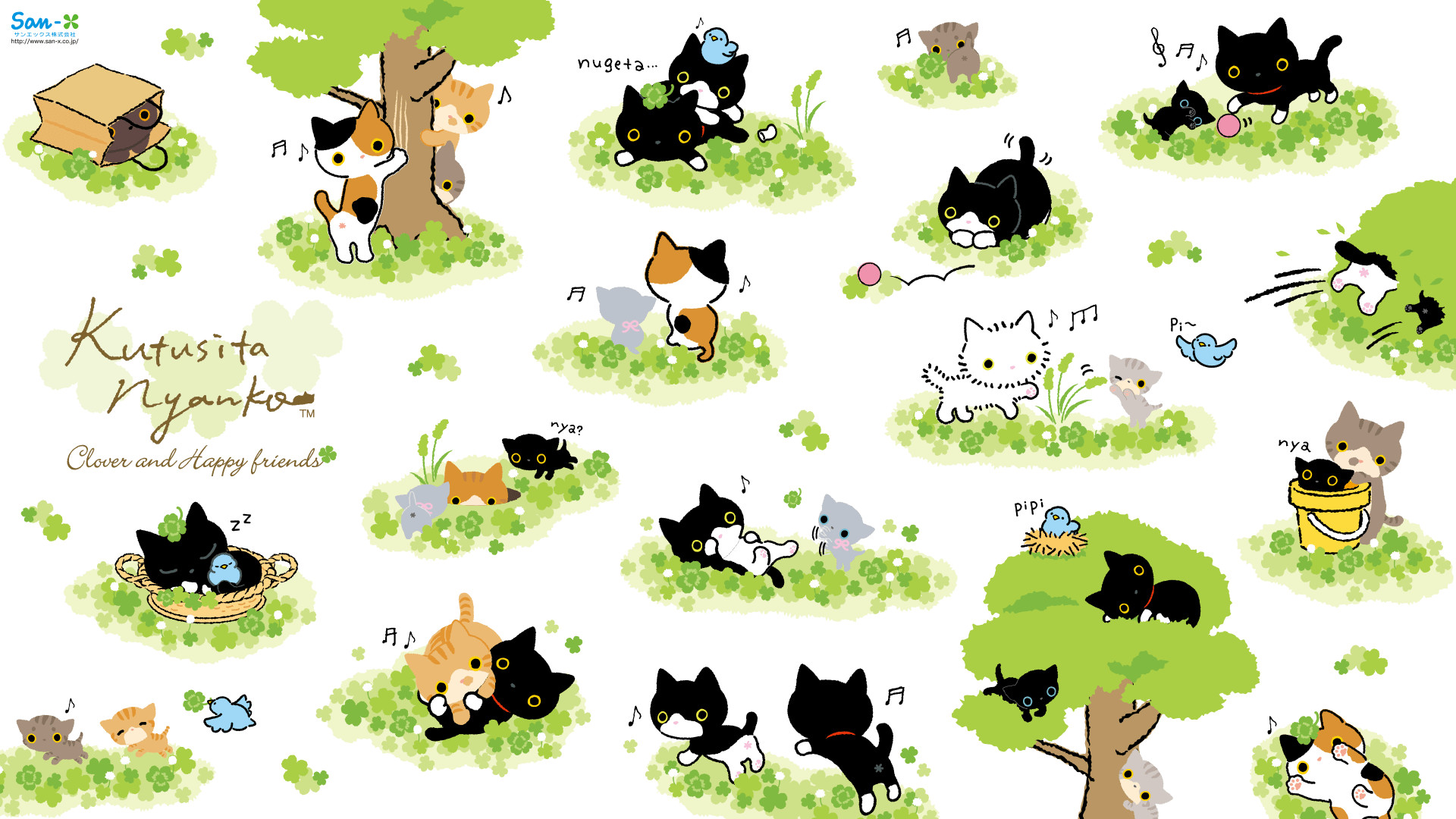 Kutusita Nyanko Cats in Clover Wallpaper